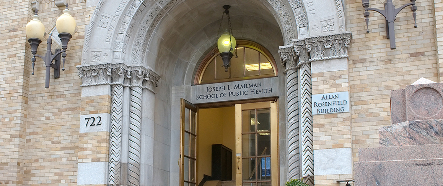 The Allan Rosenfield Building at Columbia University, home of the Mailman School of Public Health. Courtesy: mailman.columbia.edu