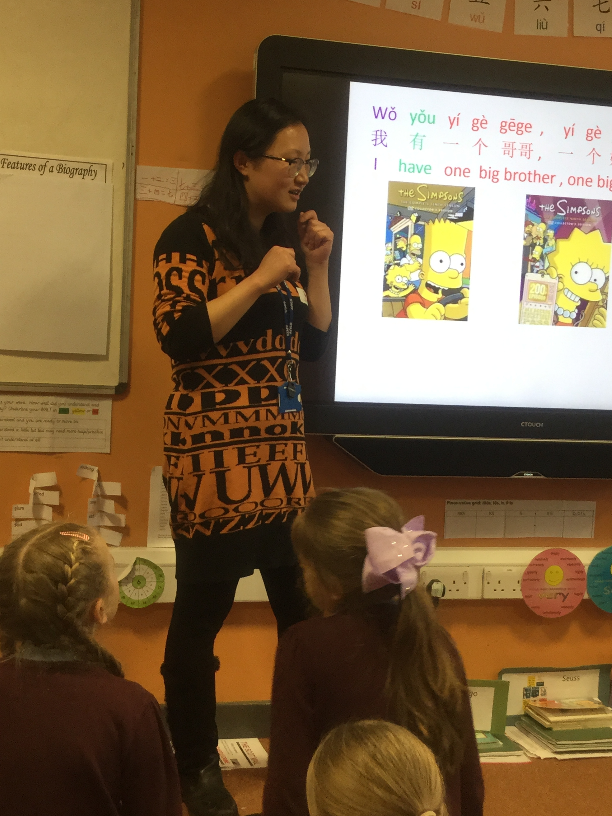 Tolerance of Different Ethnicities  - We have been looking different languages in school, particularly Mandarin Chinese. We have learnt about how different people live in very cultures to our own and how some people live in modern Britain. We have talked about how variety and differences are to be celebrated and how we need to be tolerant of all people.