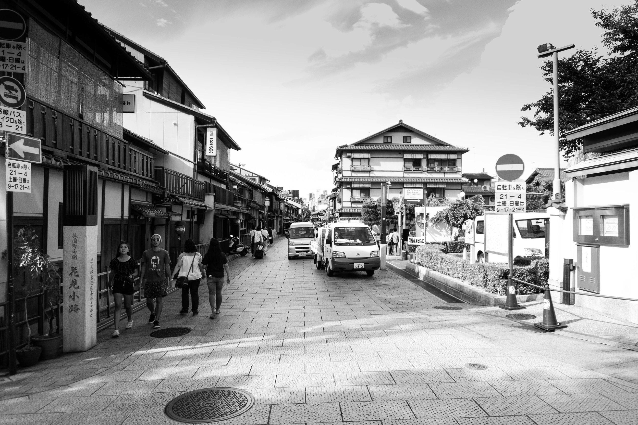 Kyoto_Japan_Travel_Blog