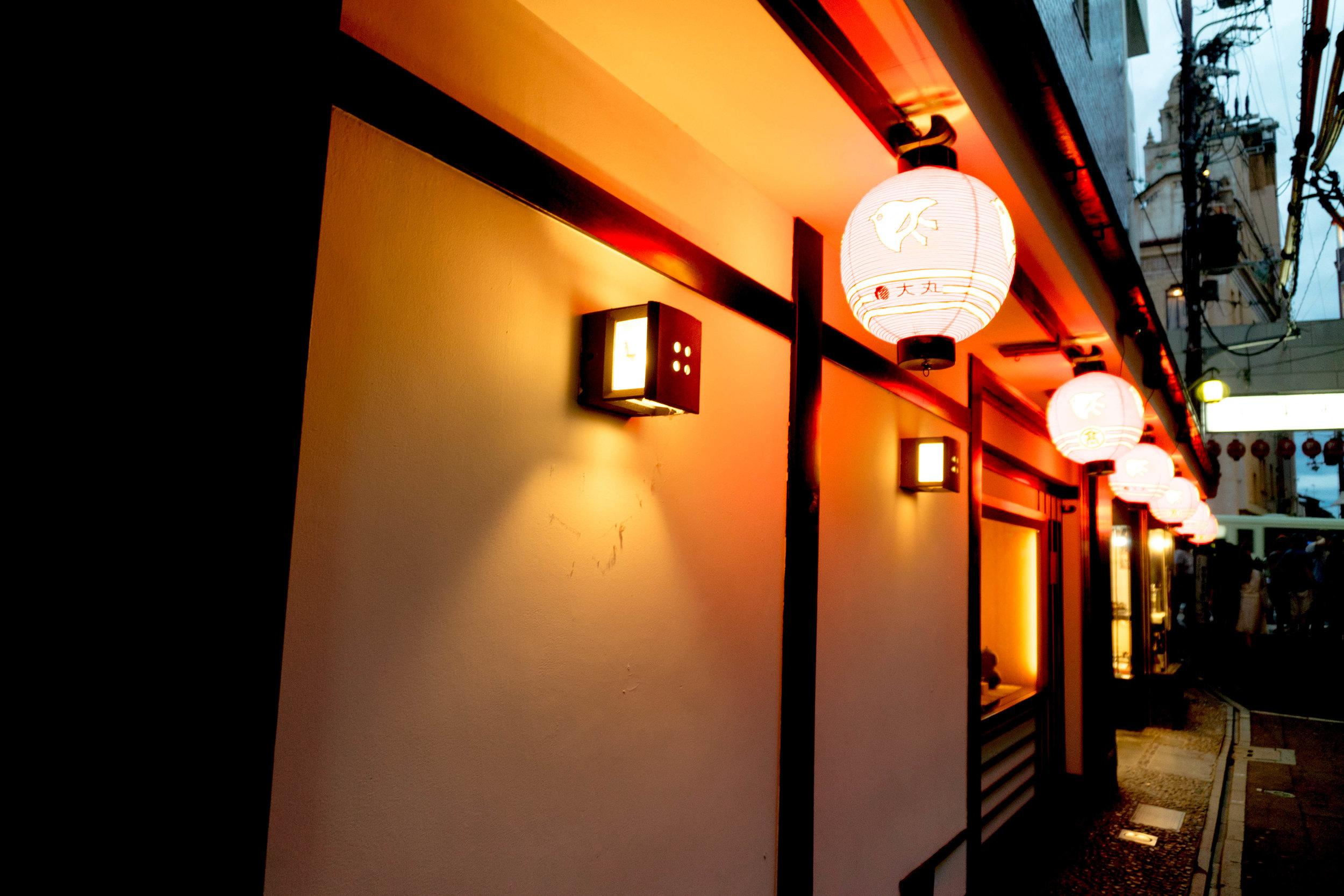 Kyoto_Japan_Lantern_Blogger