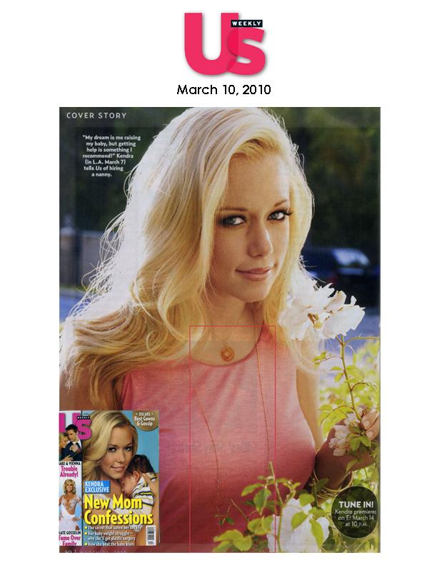 jenny-gaynor-us-weekly-3-10-2010.jpg