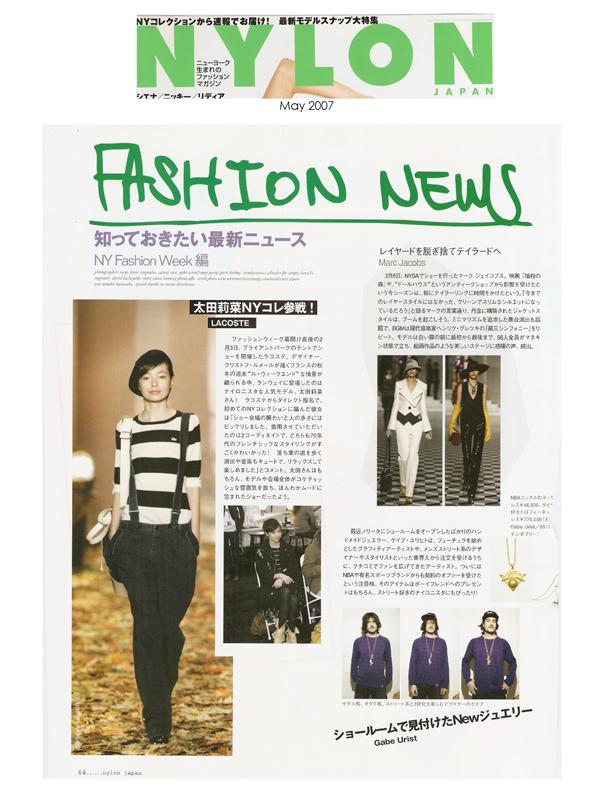 nylon-japan-5-2007-page-1.jpg