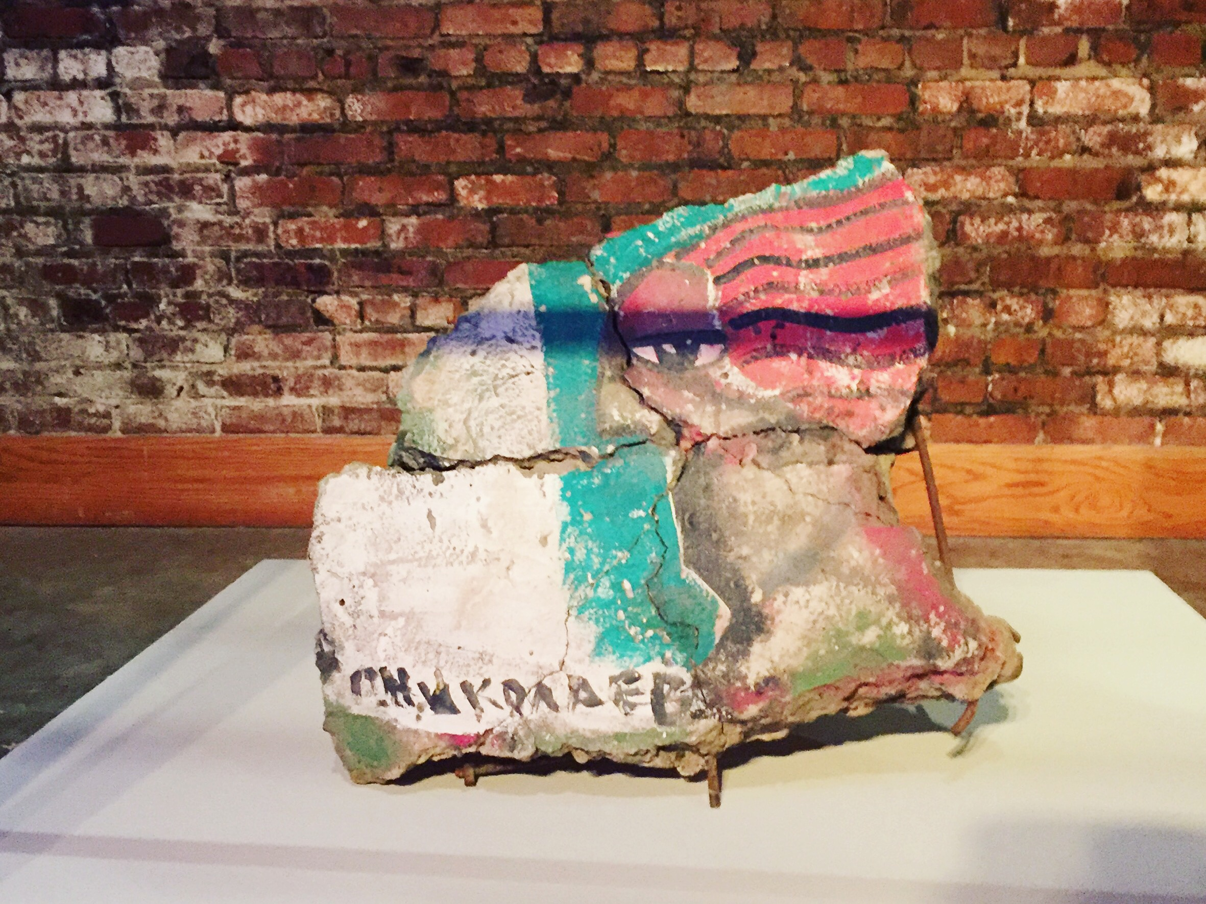 Piece of the Berlin Wall on display at the McColl Center