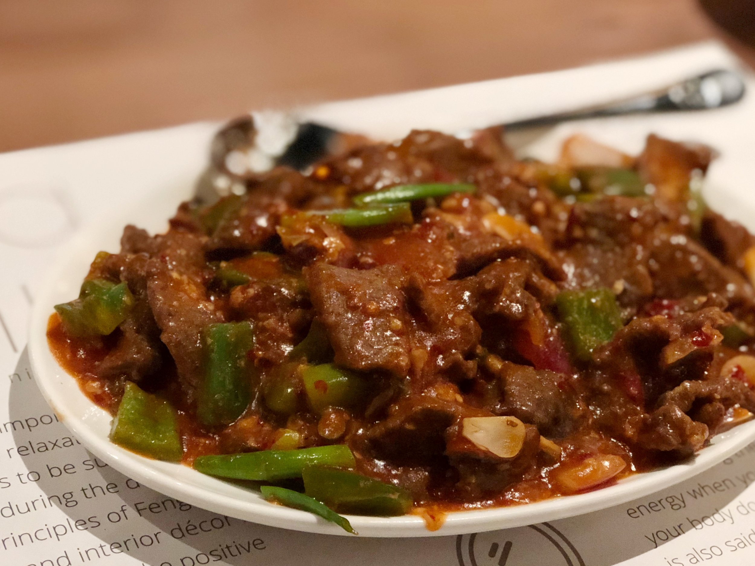 beef hot garlic