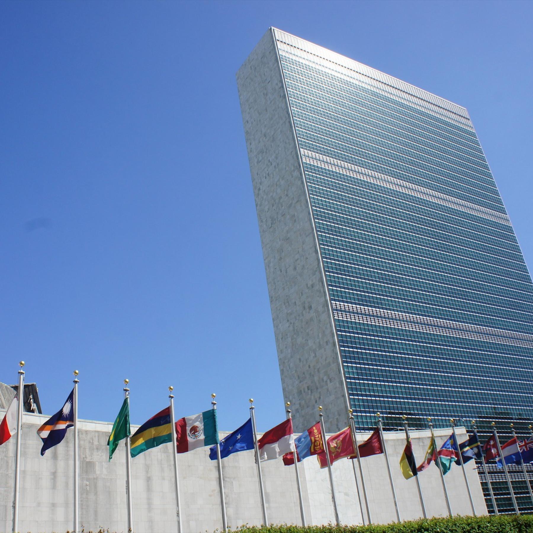 Штаб-Квартира ООН -