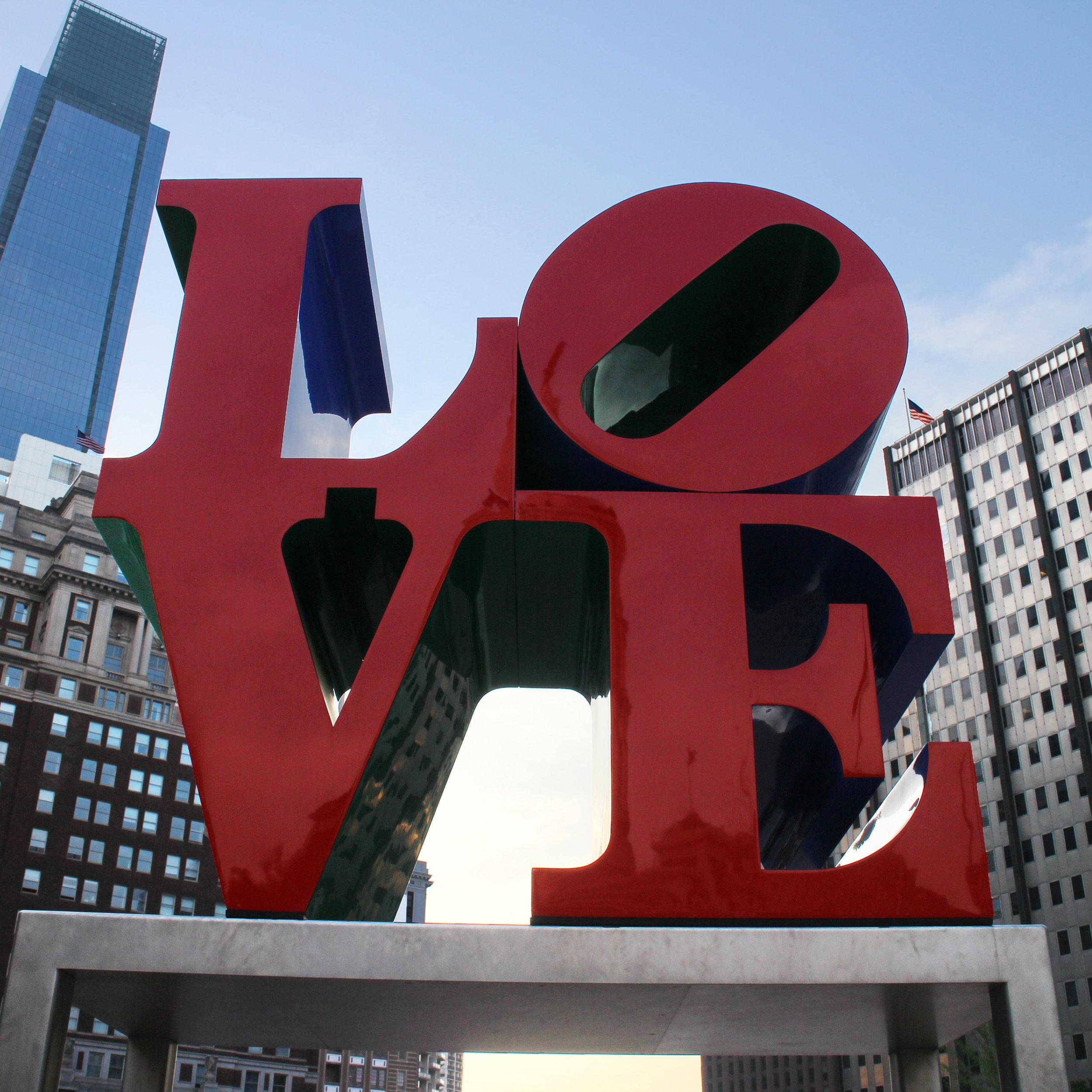 Парк любви -