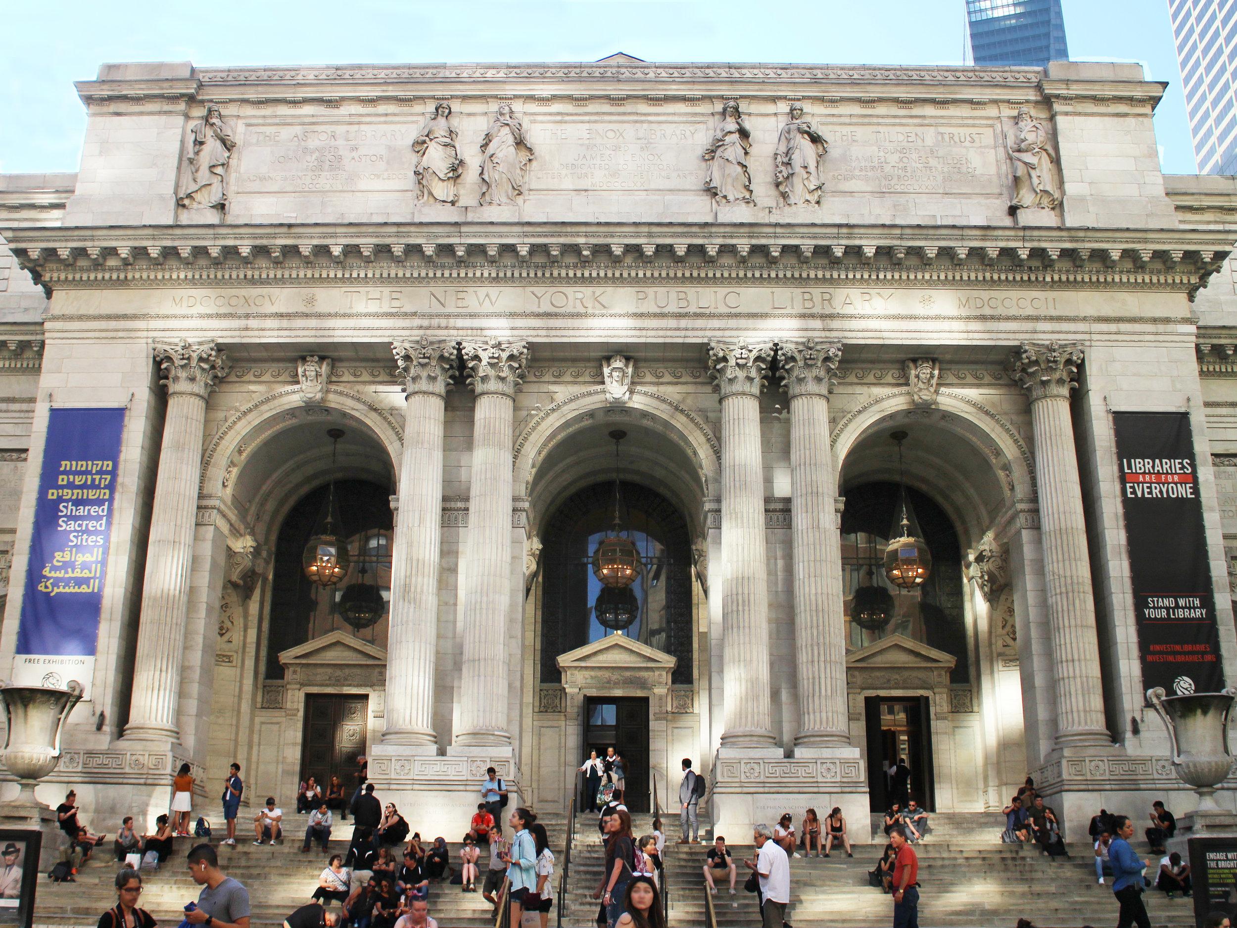 Публичная библиотека -