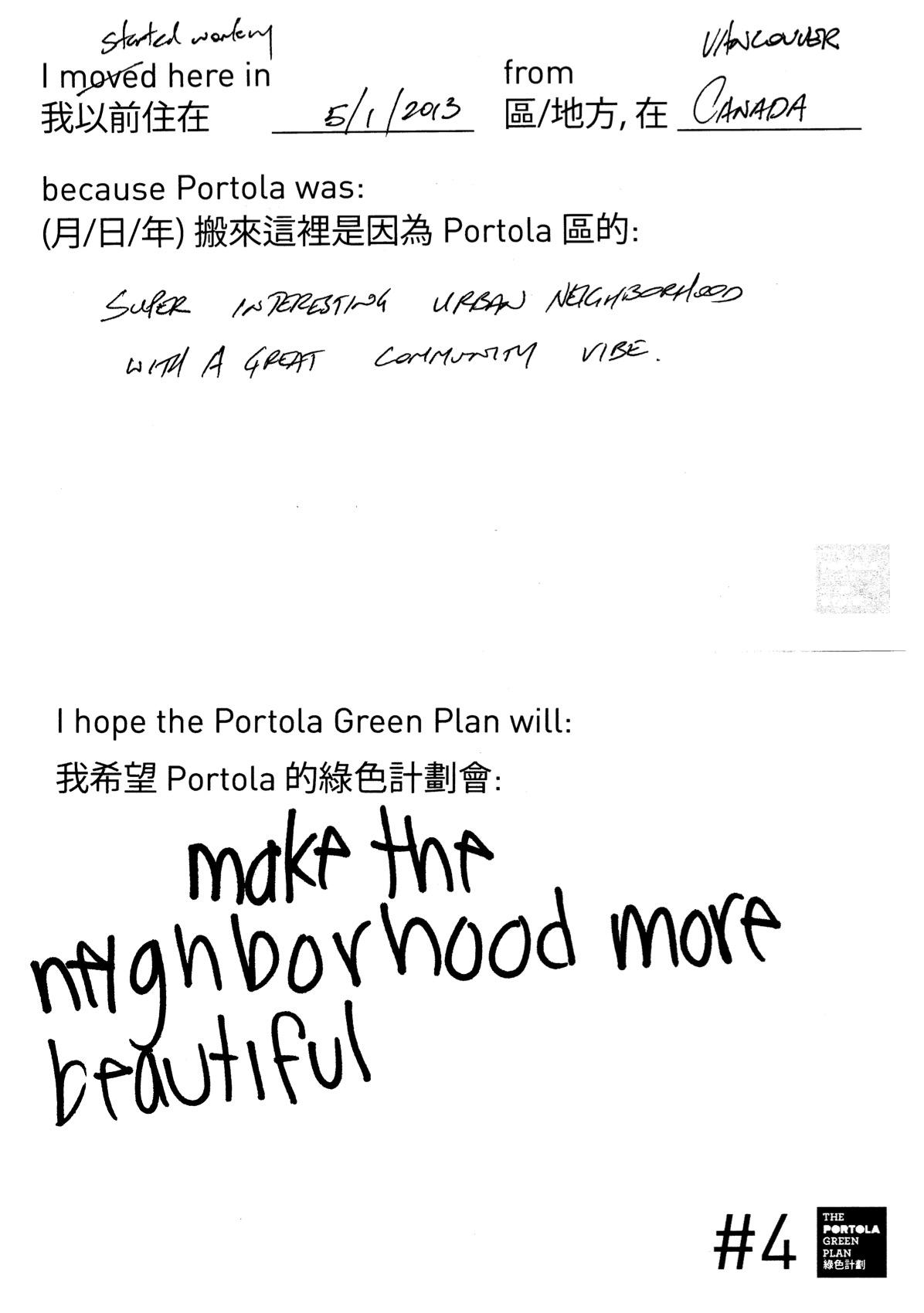 PugPostcards-7.jpeg