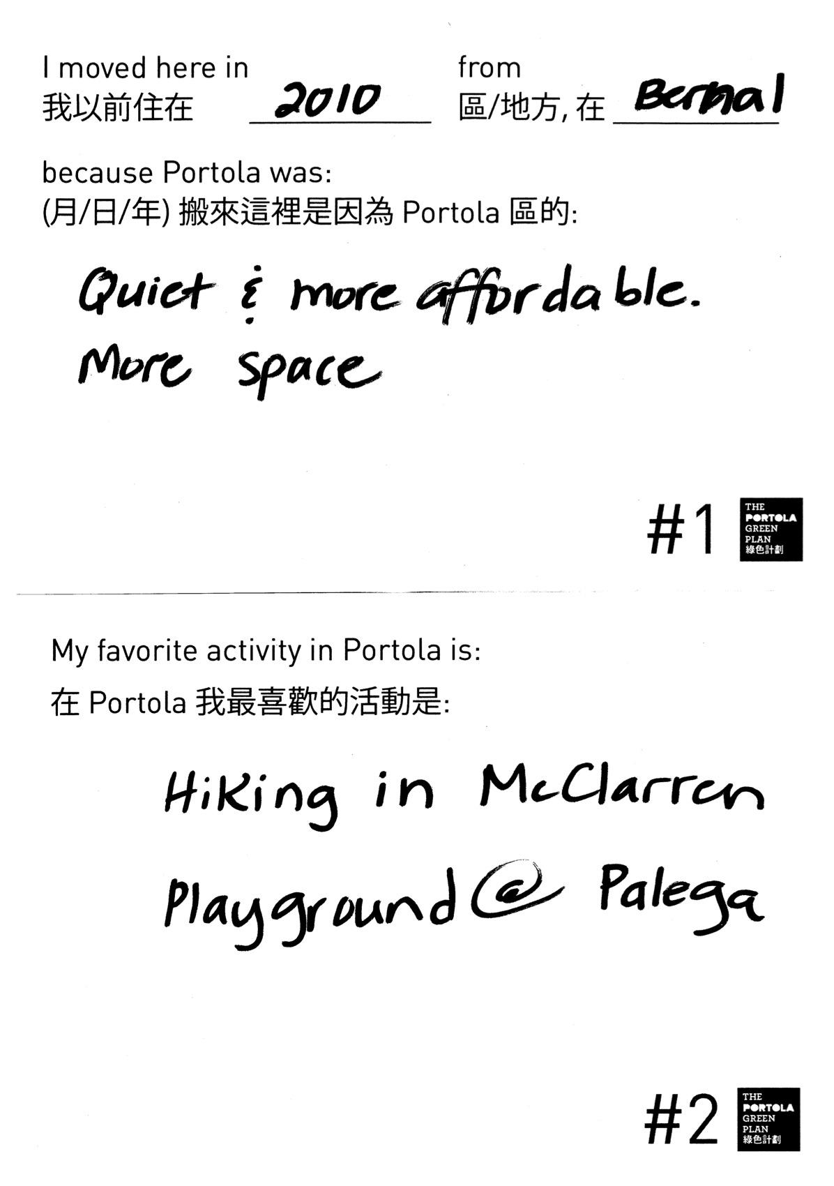 PugPostcards-25.jpeg