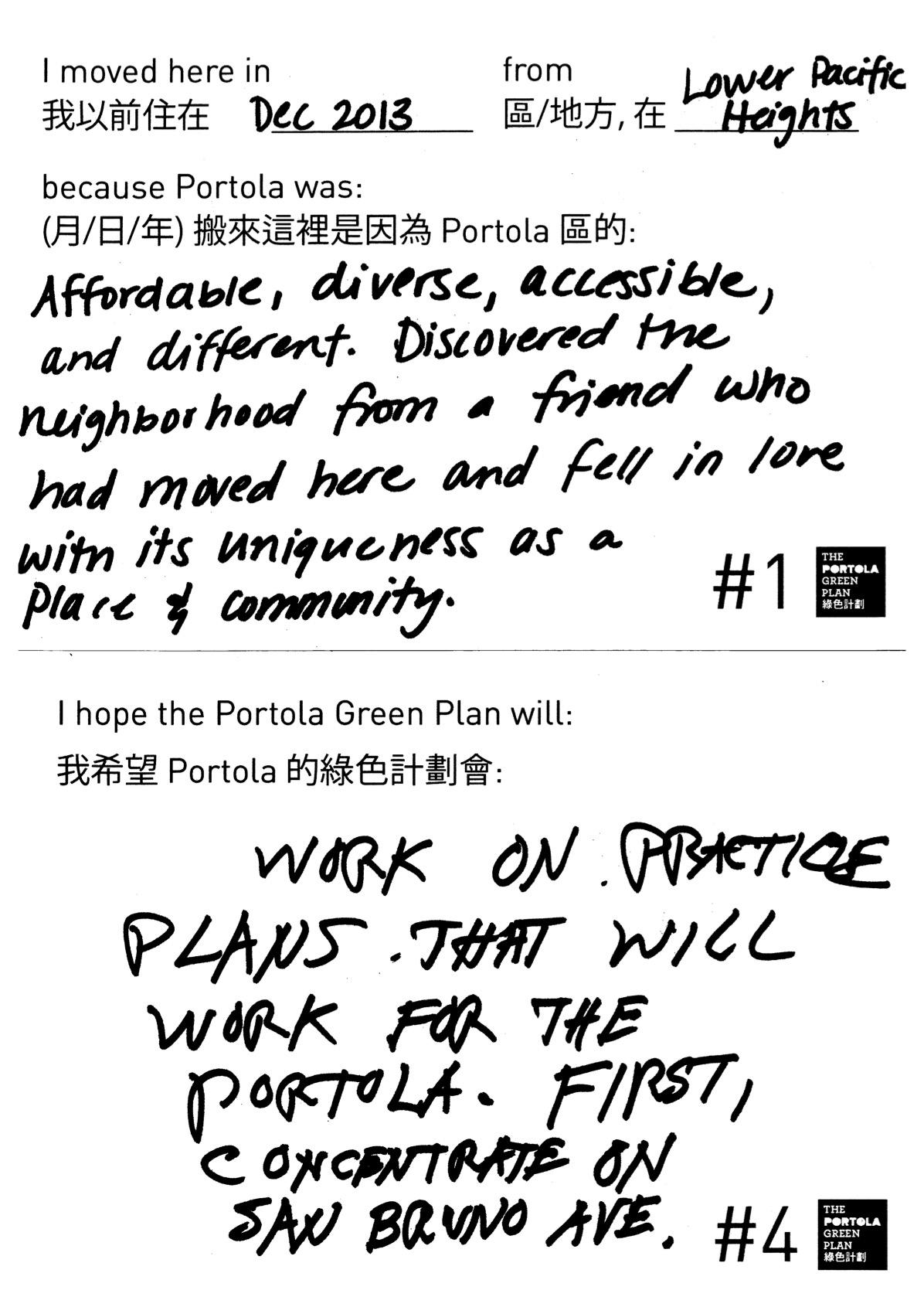 PugPostcards-42.jpeg