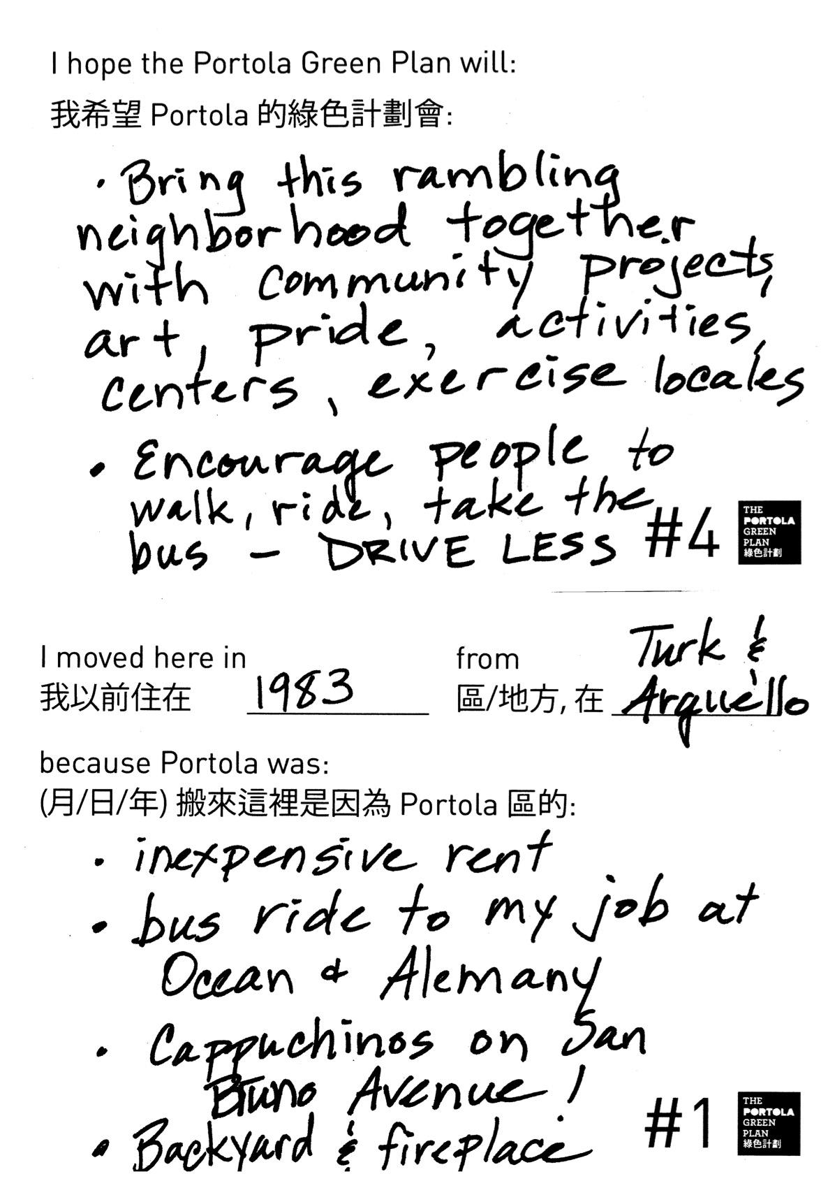 PugPostcards-49.jpeg