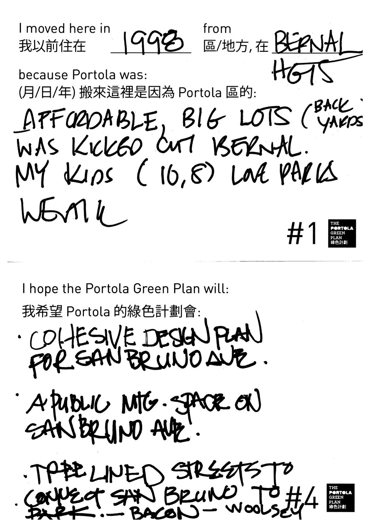 PugPostcards-92.jpeg
