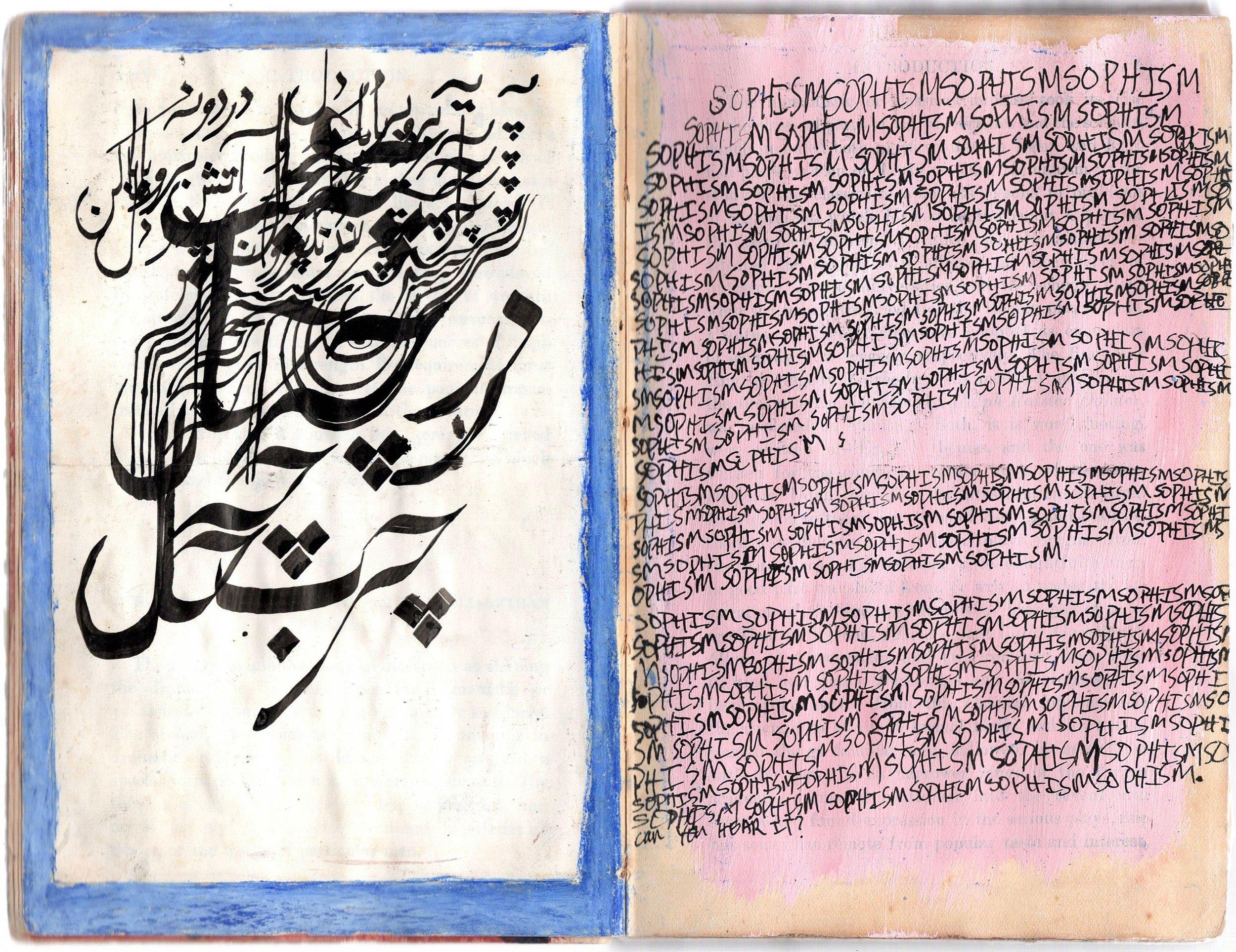 Page 19.jpeg