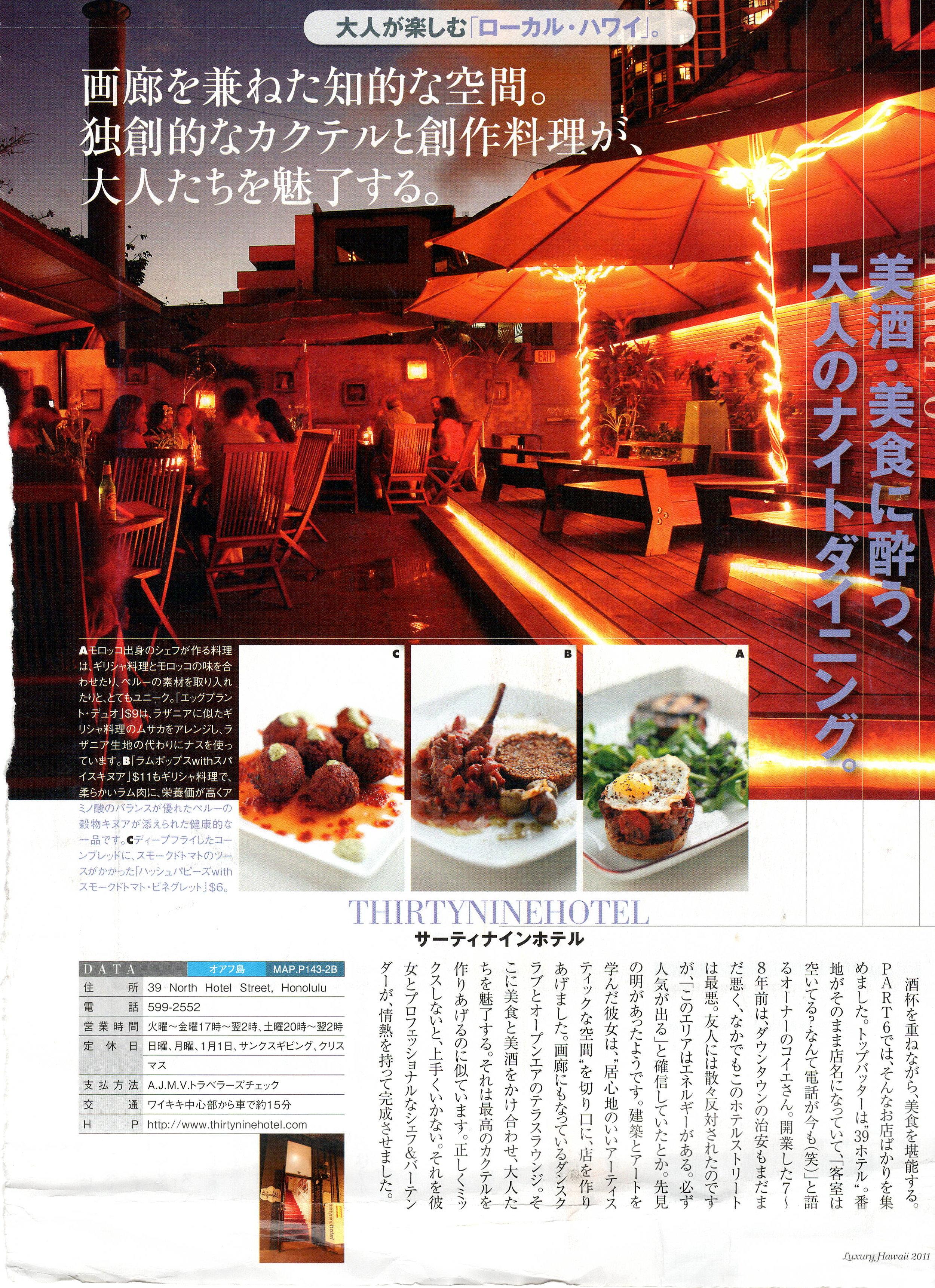 JapaneseMag1.jpeg