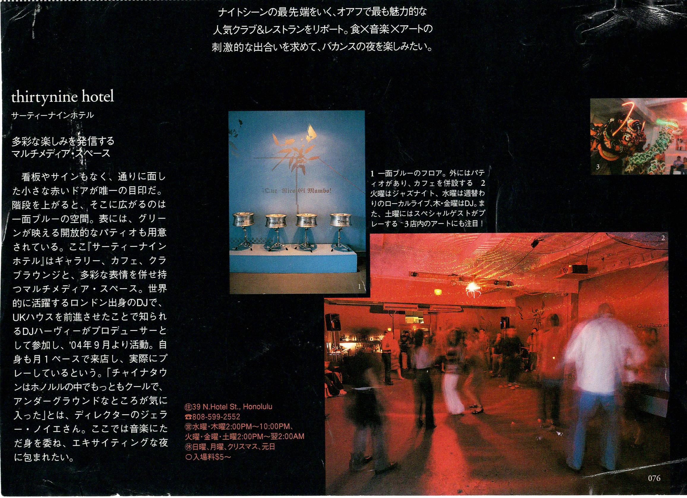 JapaneseMag2.jpeg