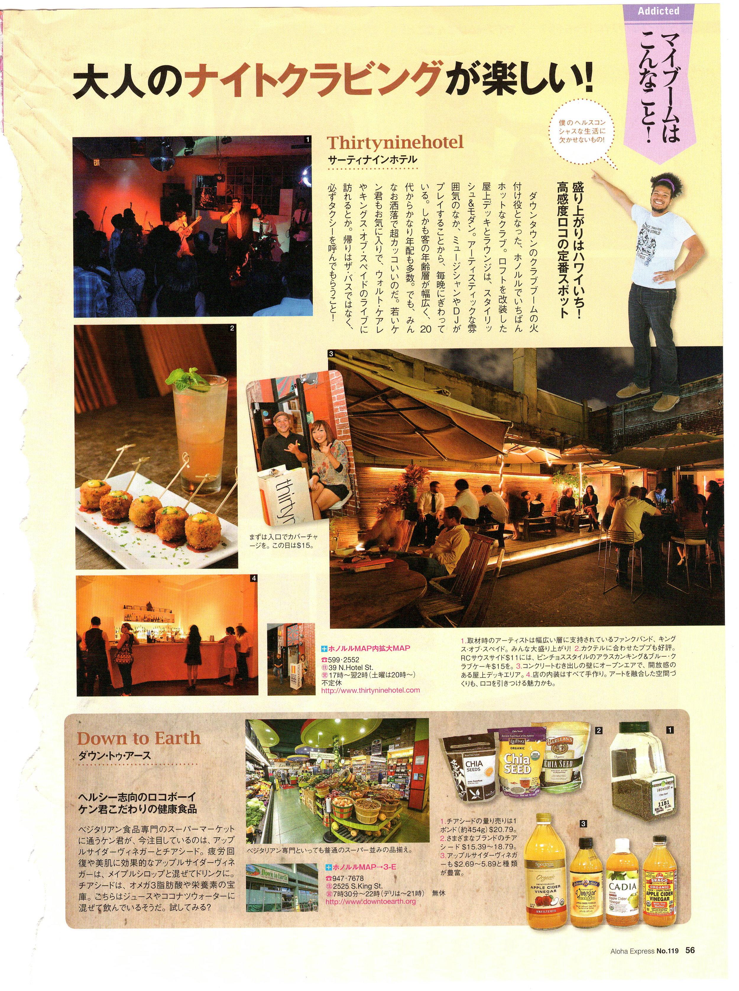JapaneseMag3.jpeg