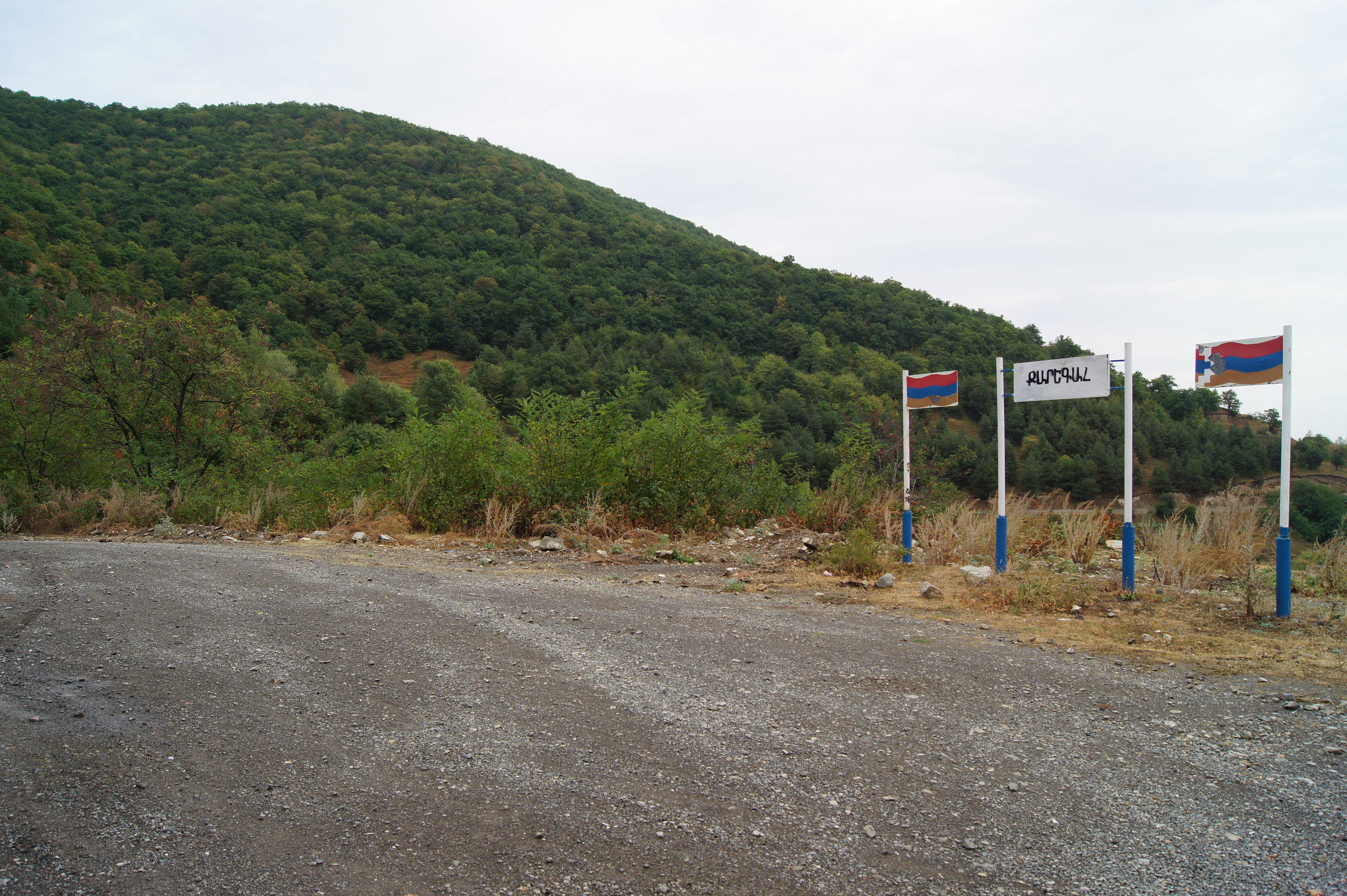 - Karegah Forest which is a minefield