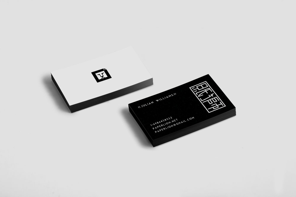 Identity+Card.jpg