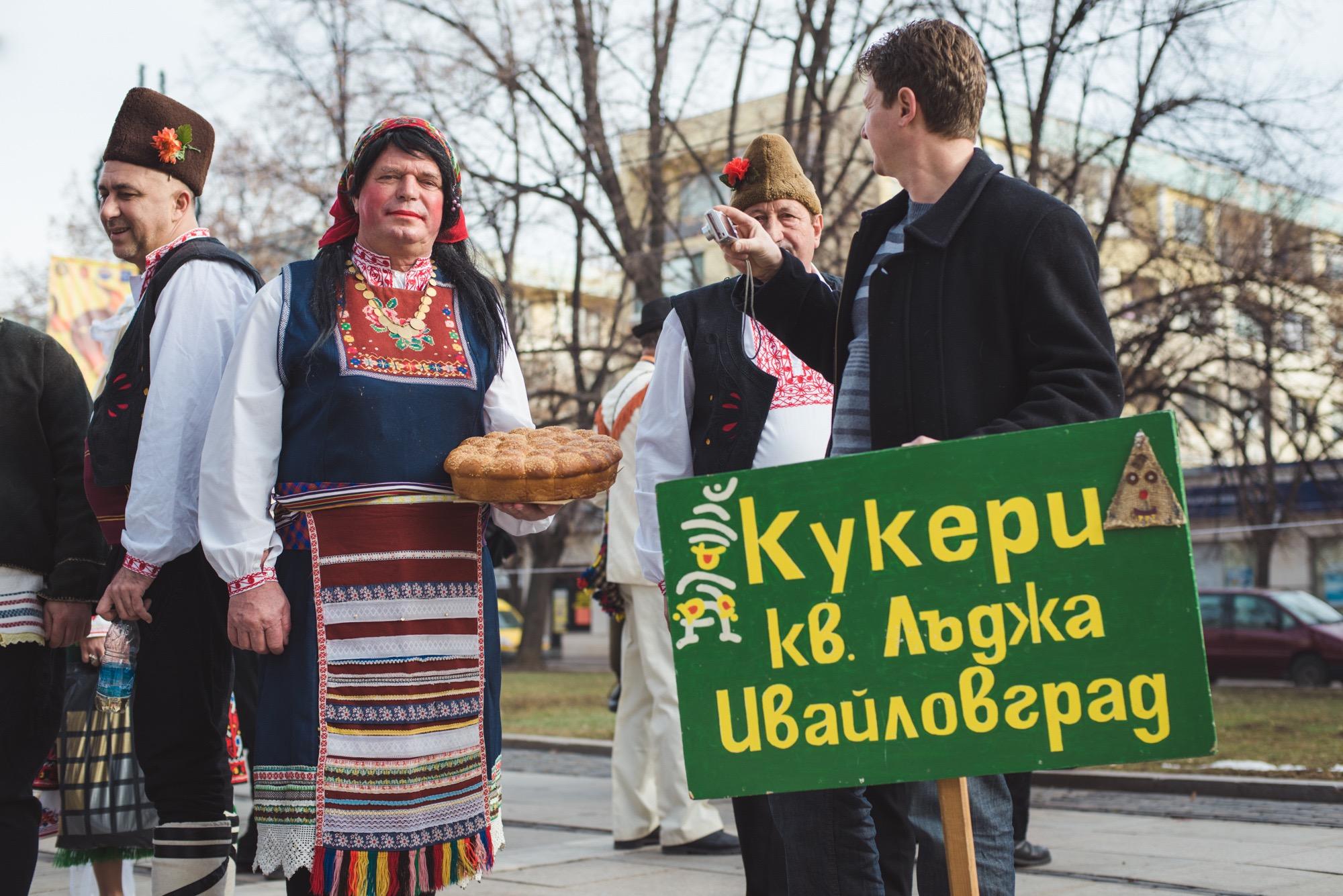 Bulgarian Kukeri_2000px-0409.jpeg