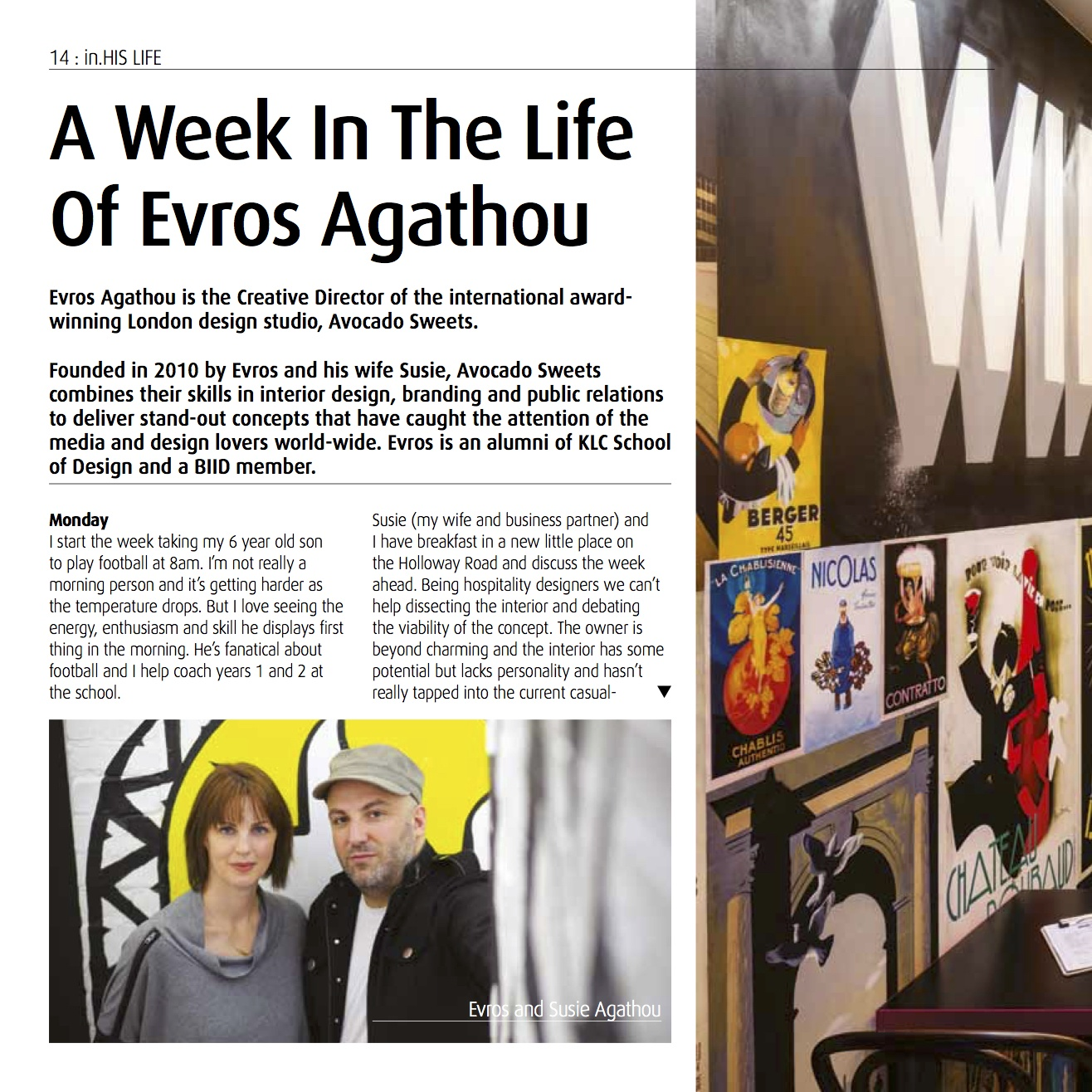 Creative Director, Evros Agathou is featured in a four-page spread.