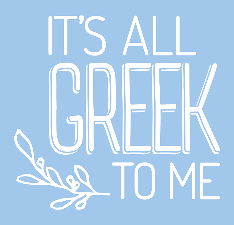 It's All Greek To Me_Logo5.png