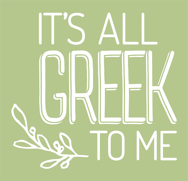 It's All Greek To Me_Logo6.png