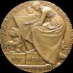 Alexander Medal.png