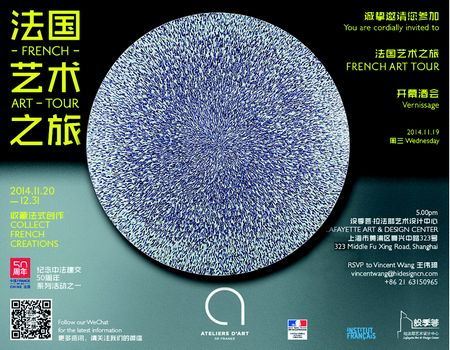 flyer french art tour shanghai 2014
