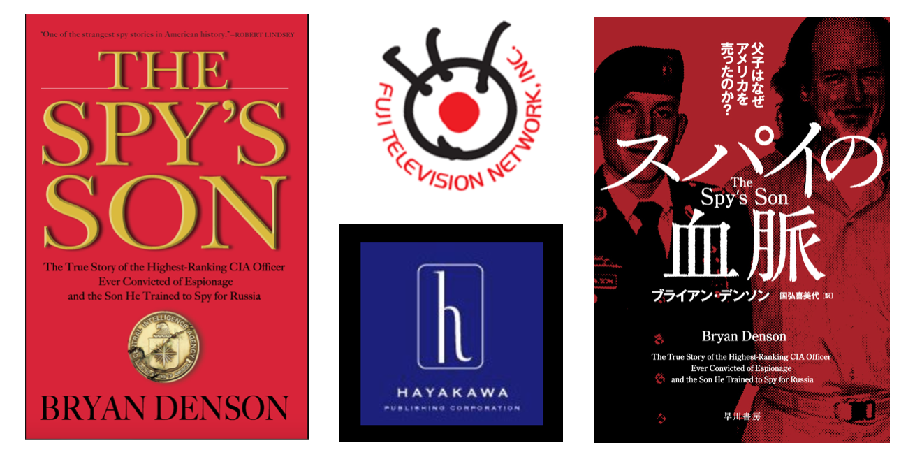 T  he Spy's Son  will be published in Japan by Hayakawa Publishing on May 9, 2017, with Fuji Network TV set to air a preview a week in advance.