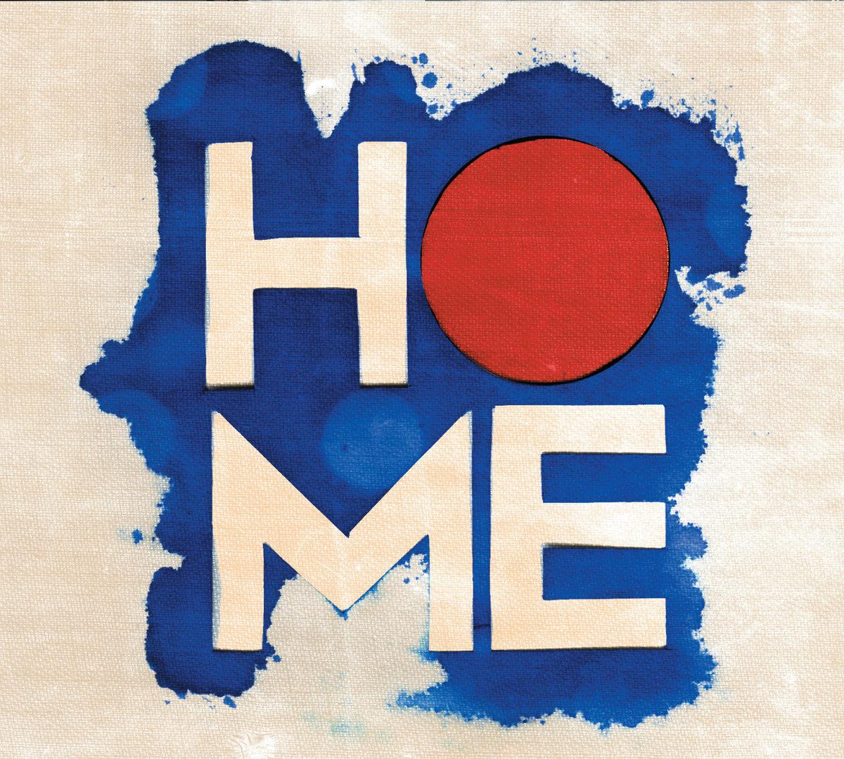 HomeGiftOfMusic.jpg