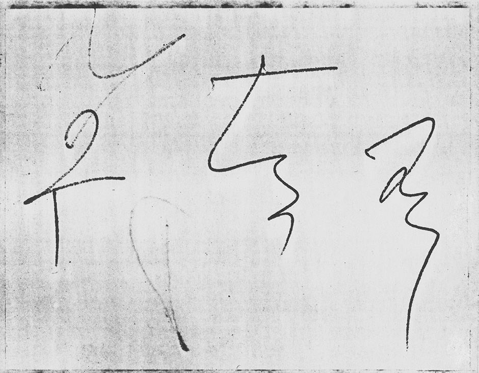 Untitled (Handwriting) 3 x 4' 1988.jpg