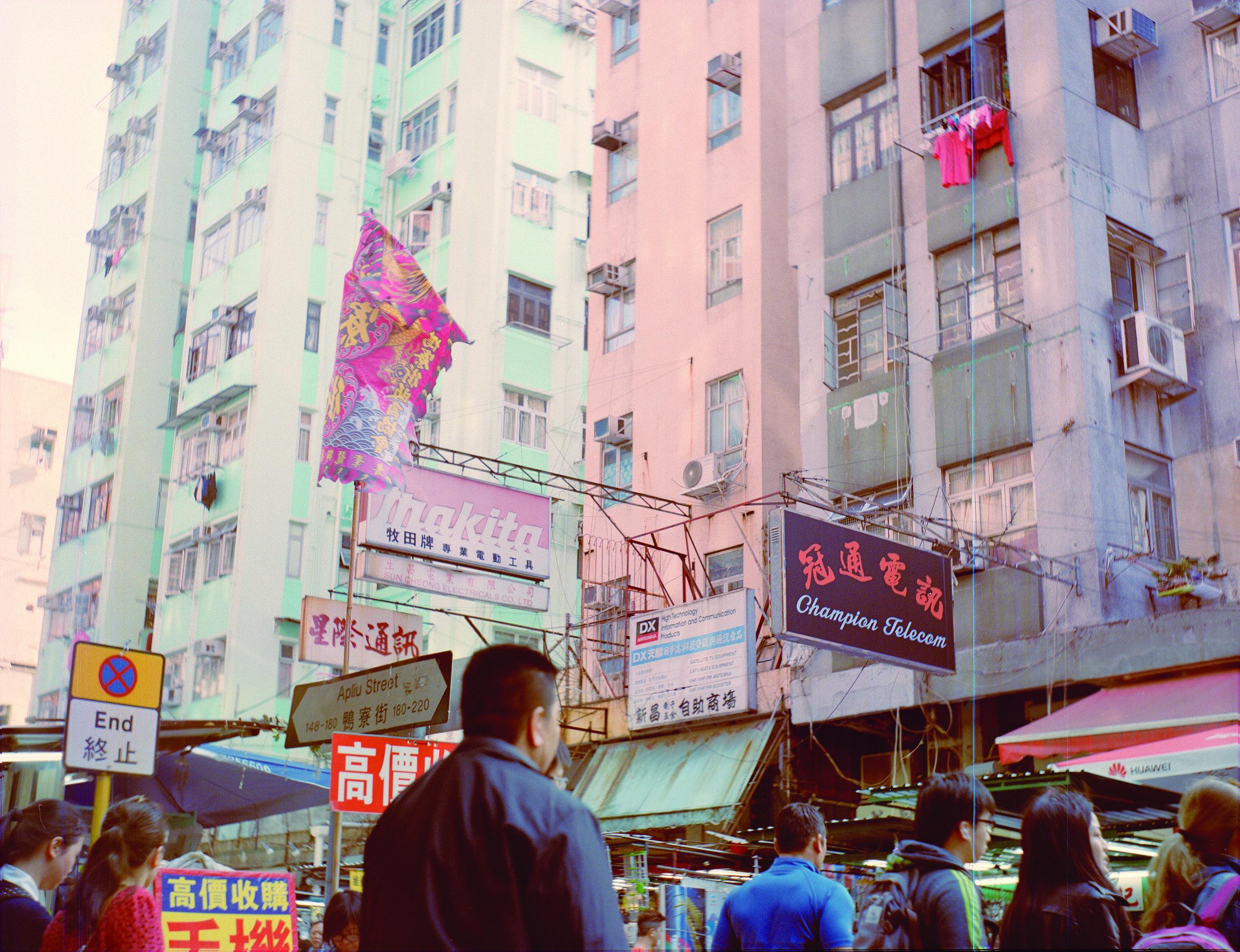 apilu street_final.jpg