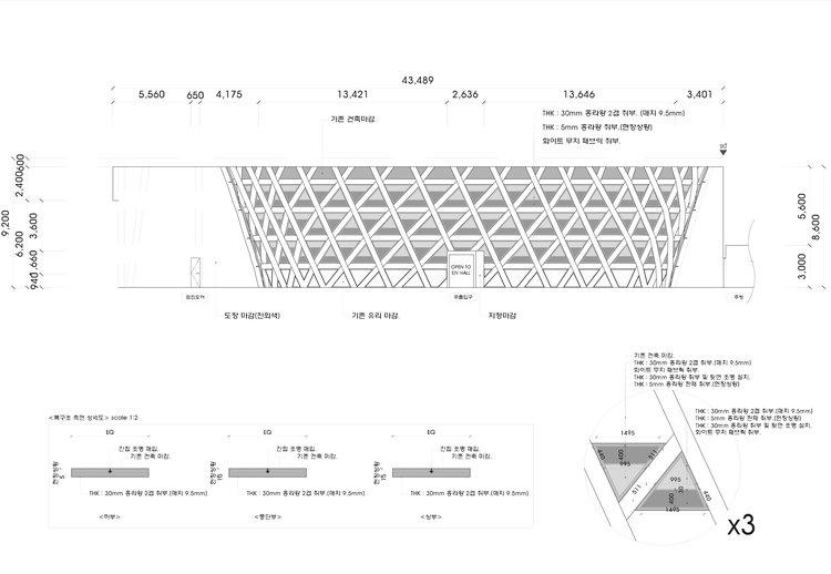 171031_영화의+전당_식당120_전체평면도-Model.jpg