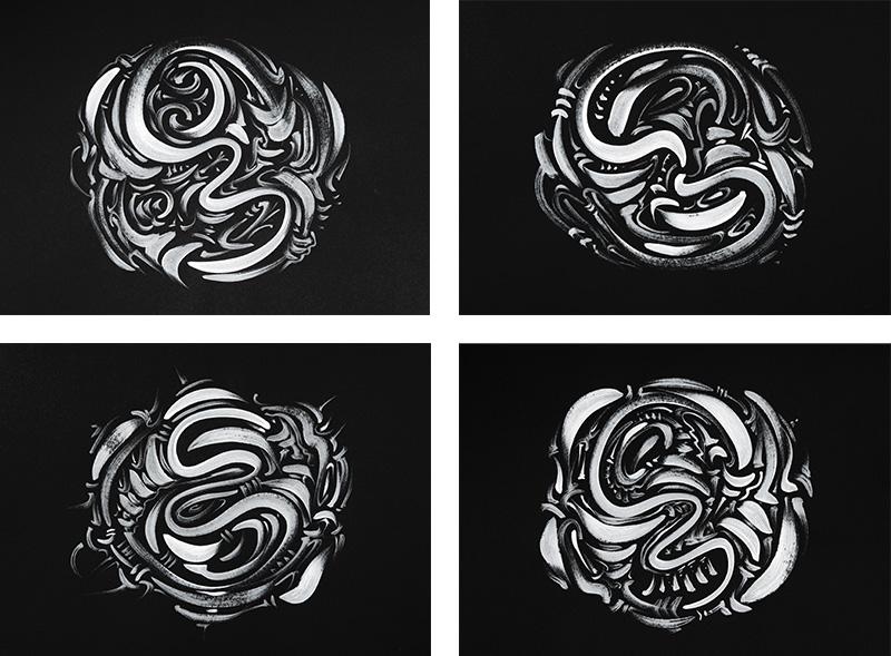 "Churning,  quadriptych , acrylic on paper, 8.5X11"" each, 2008"