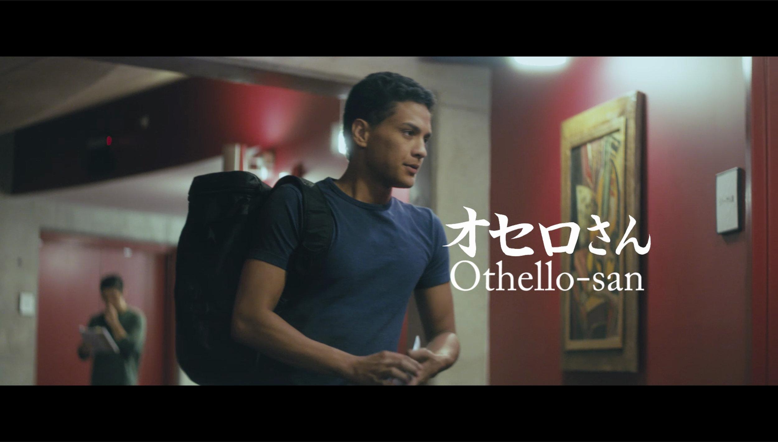 Othello San.jpg
