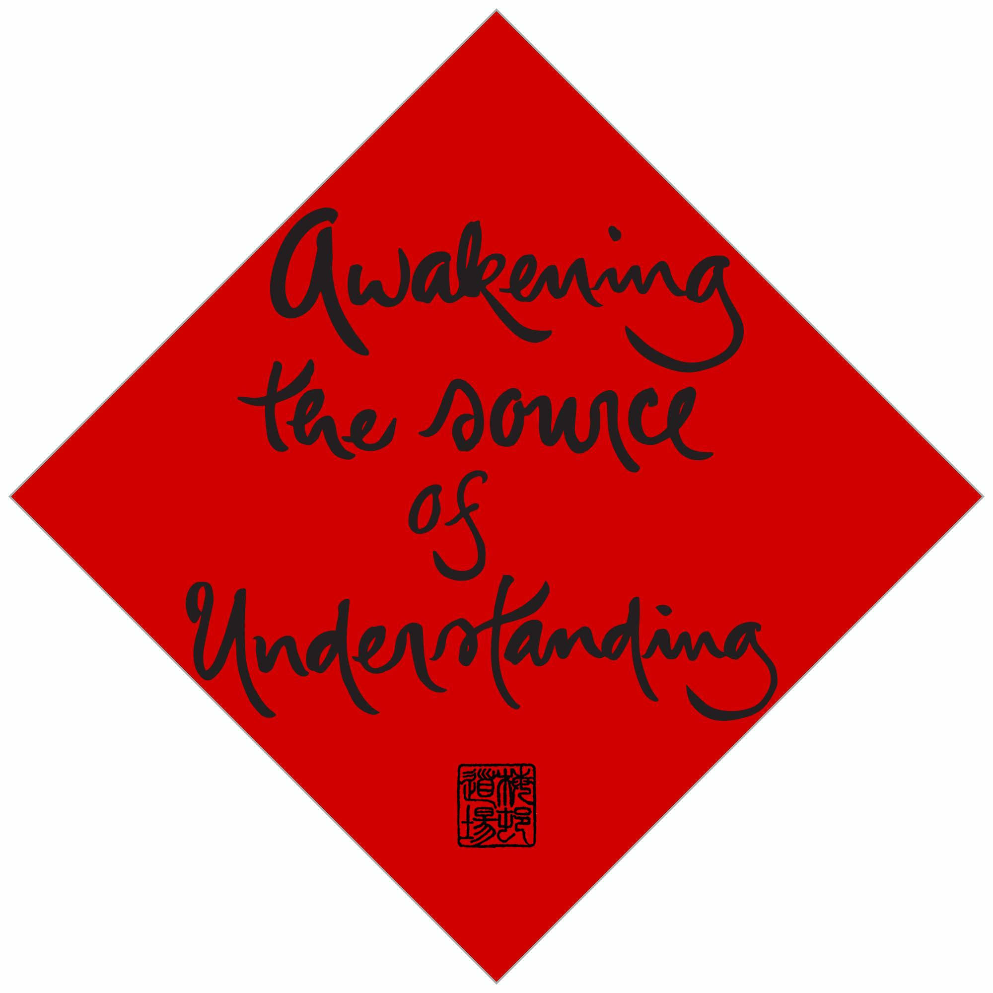 Awakening the Source of Understanding