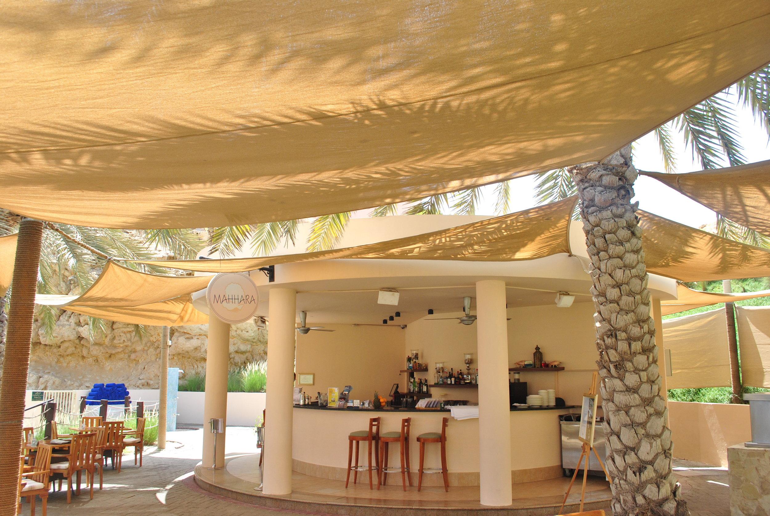 Mahhara Beach Bar (Shangri-La Muscat)