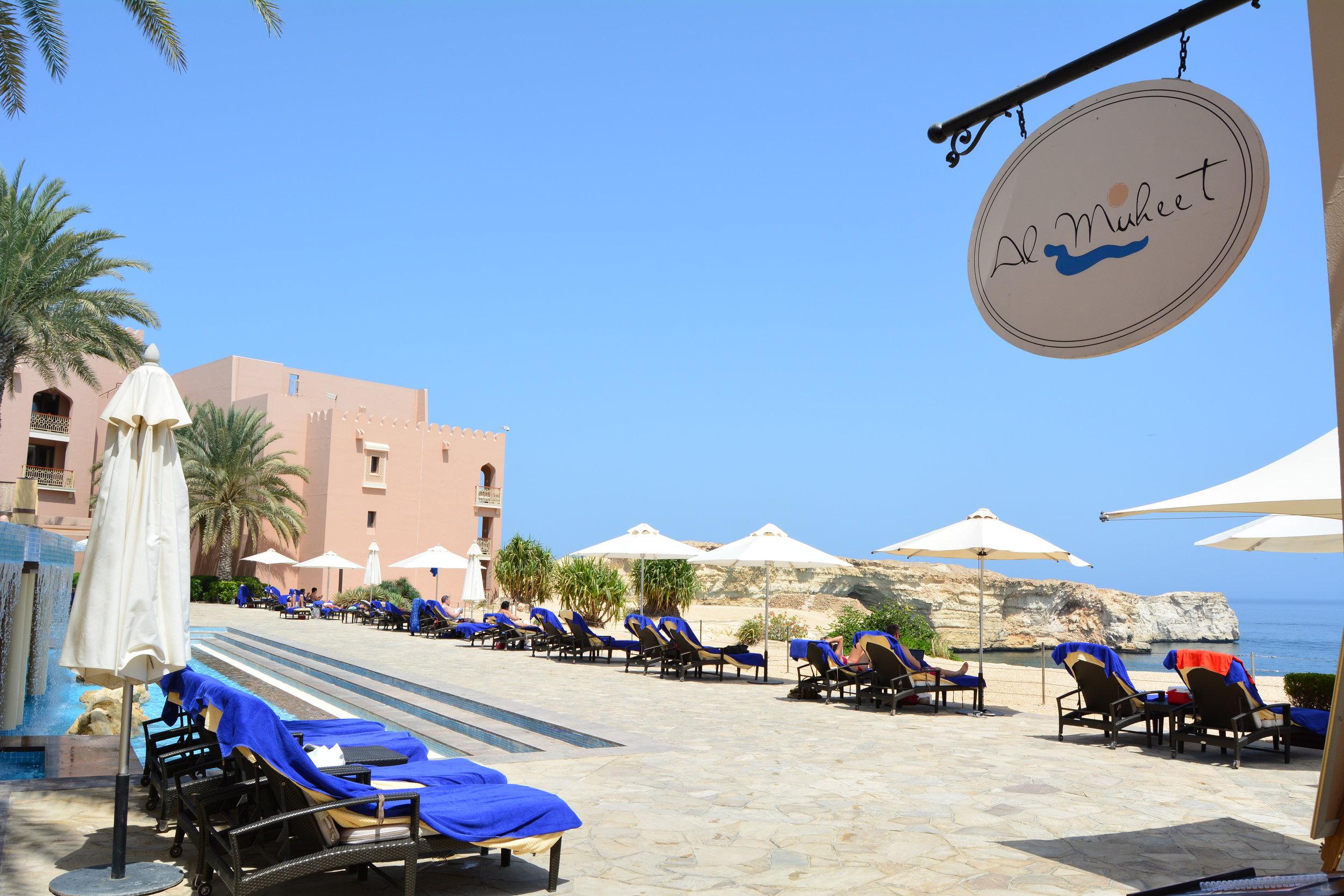 Al Muheet (Shangri-La Muscat)