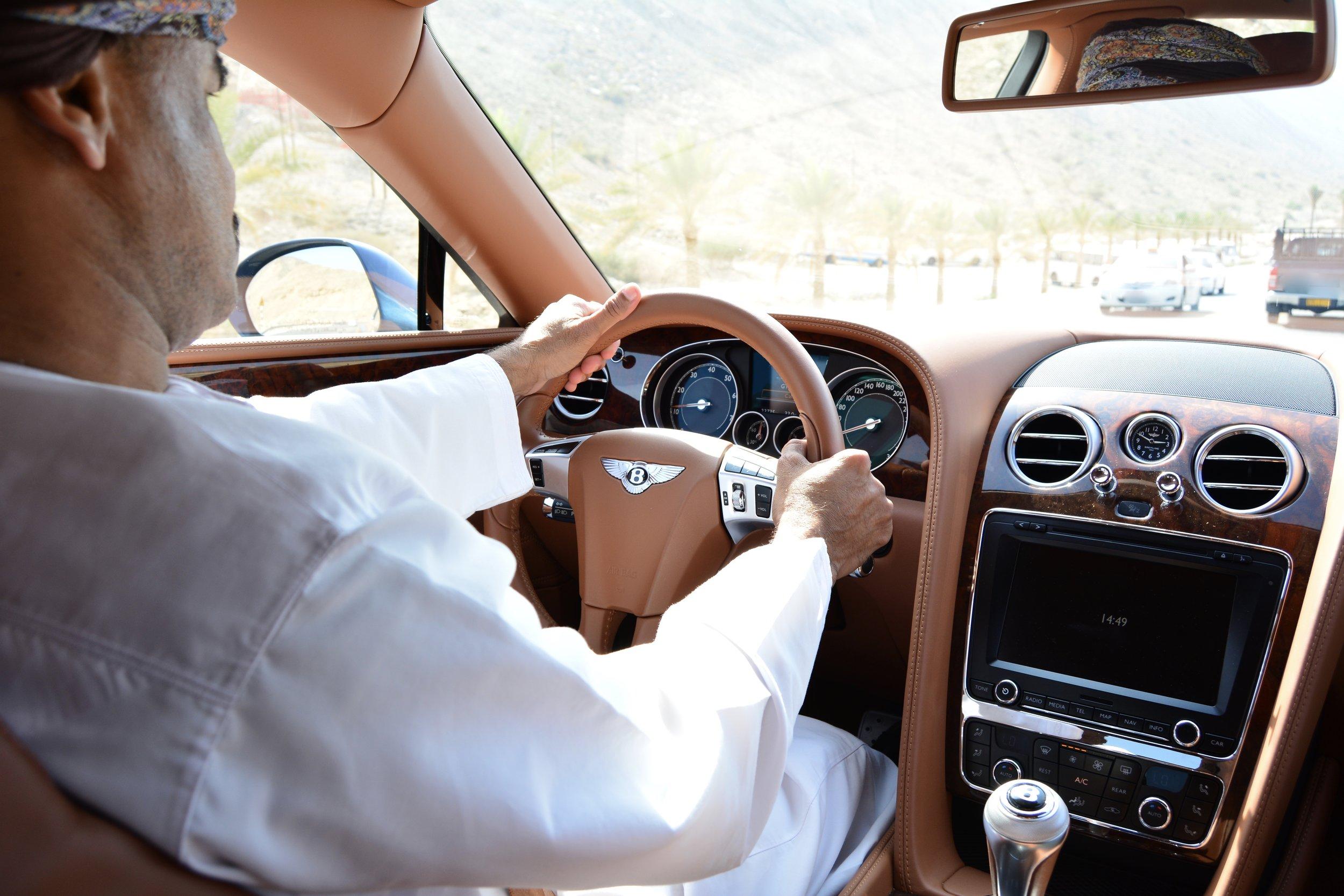 Bentley (Shangri-La Muscat)