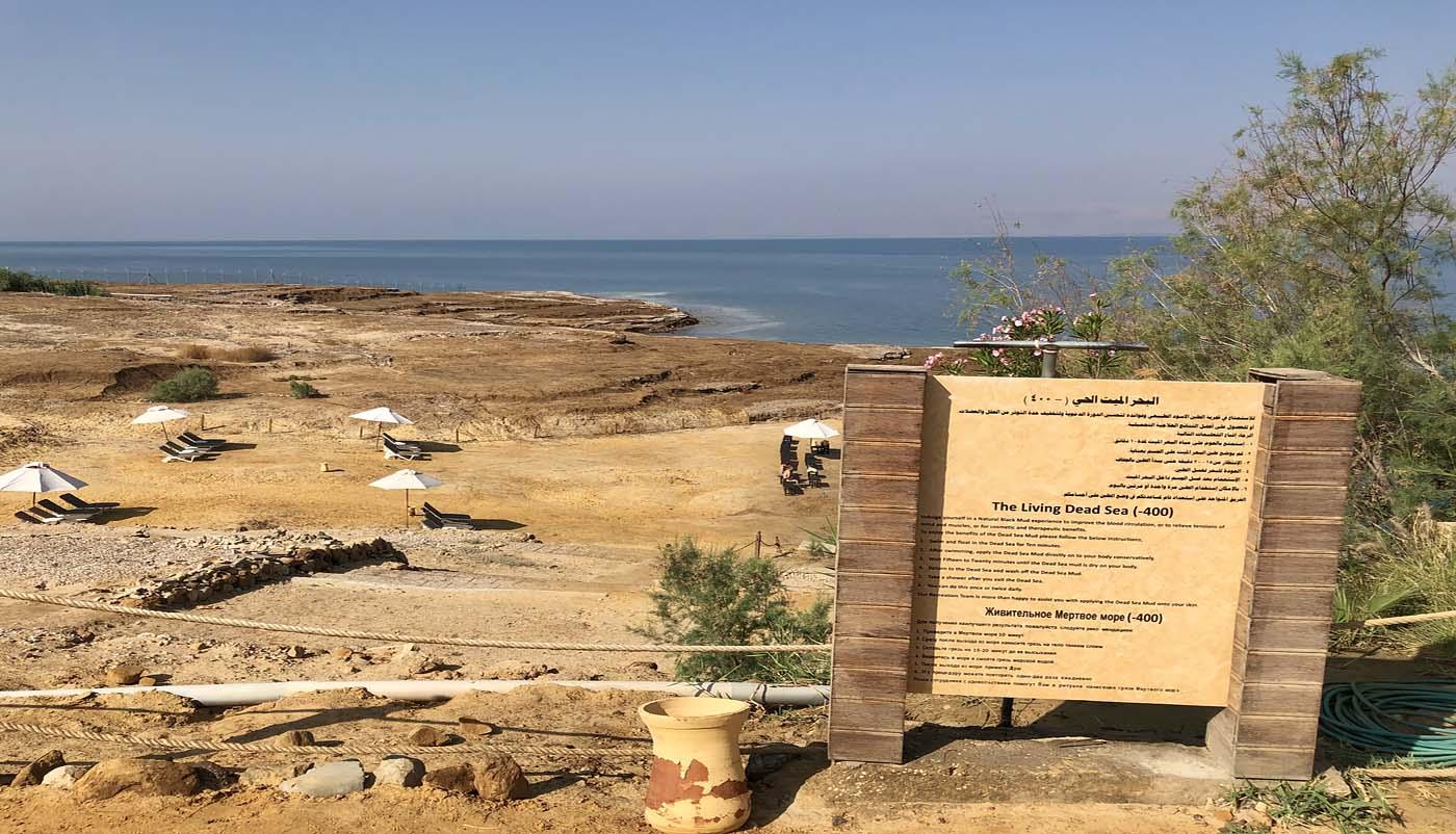 Dead Sea Area (Kempinski Hotel Ishtar Dead Sea)