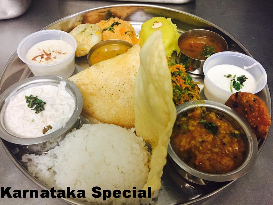 Karnataka Special.jpg