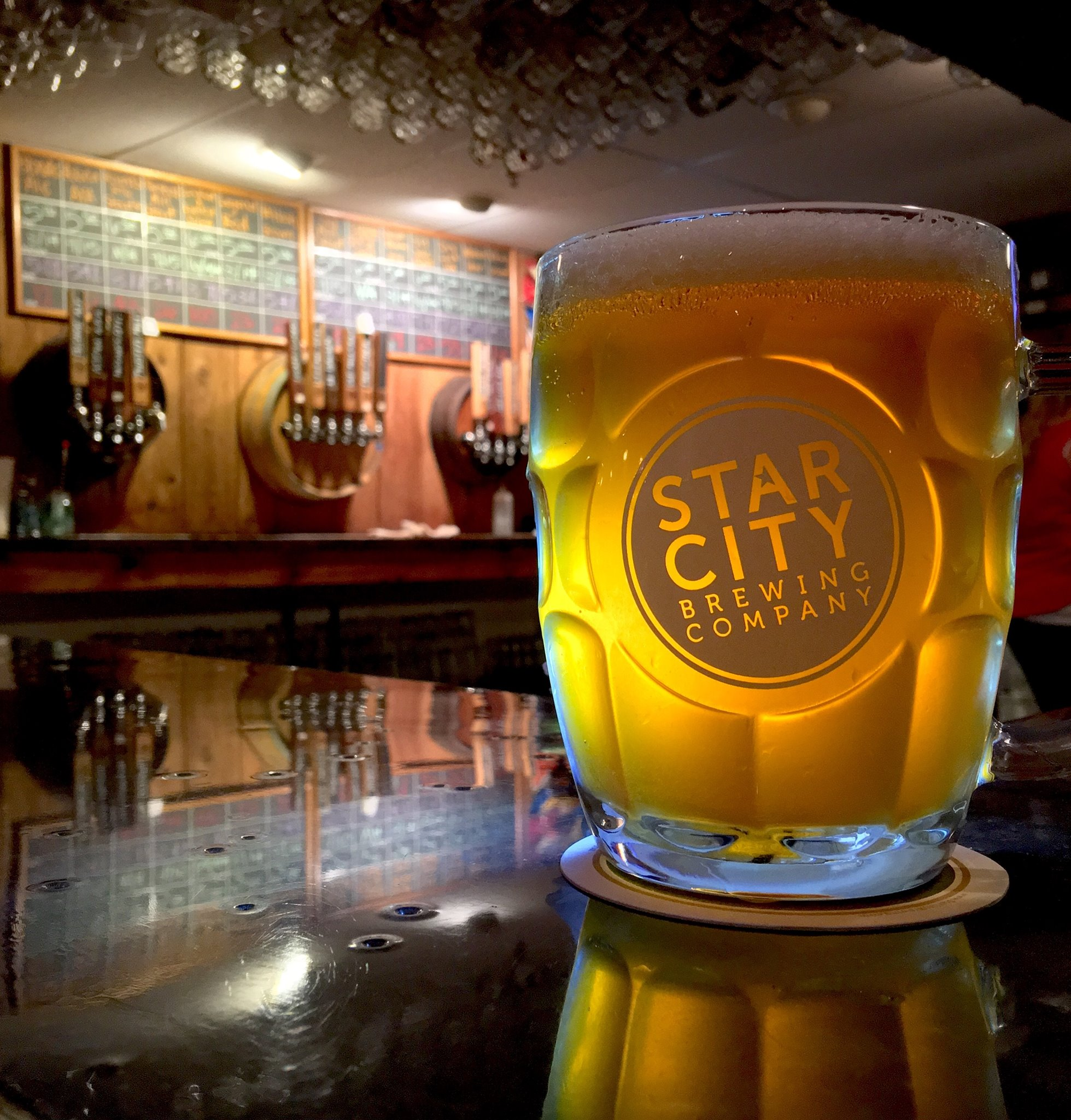 Star City Brewing Company - Miamisburg