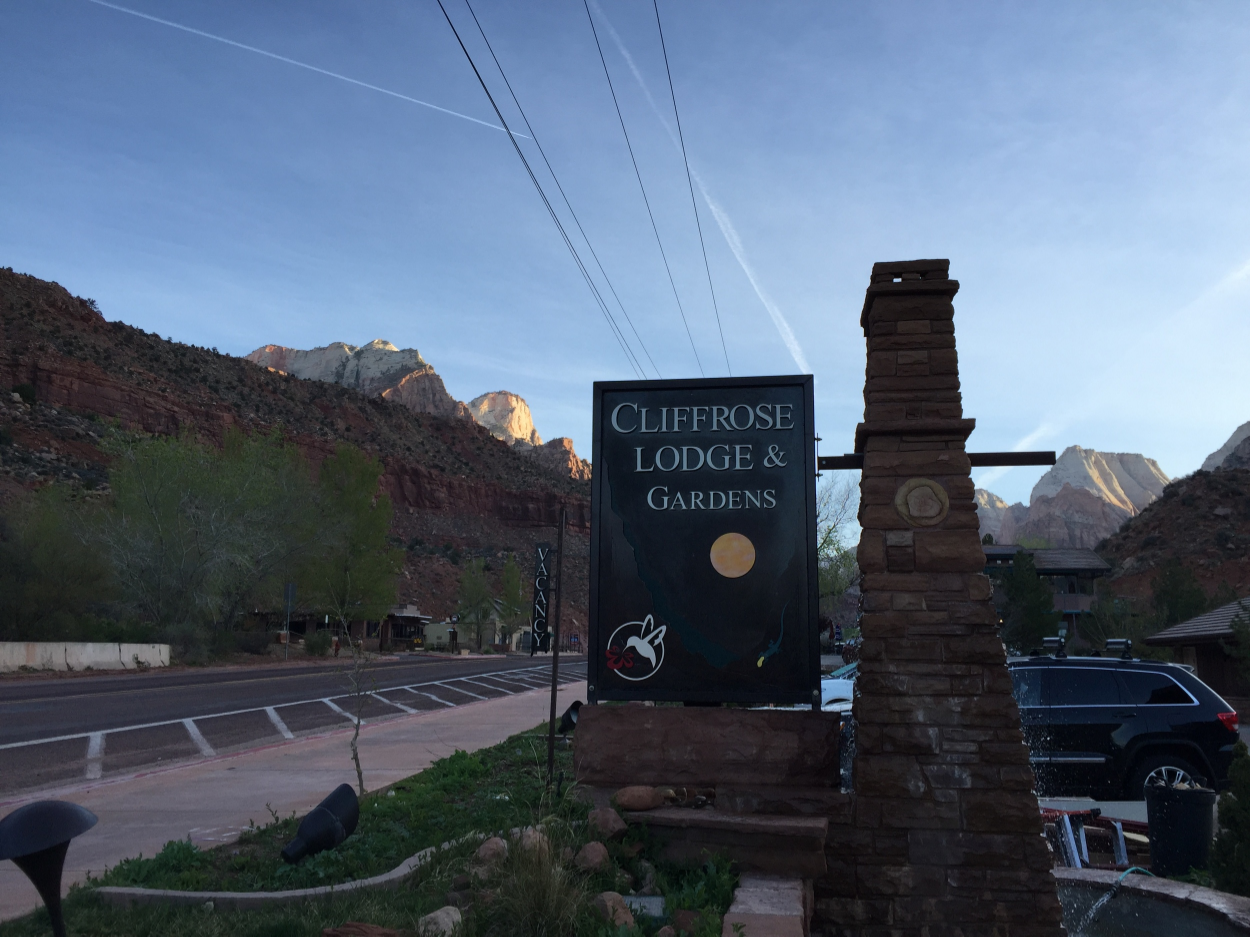 The main entrance to Zion National Park is a 5 minute walk away.