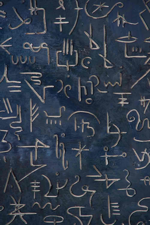 Blue Language (detail)