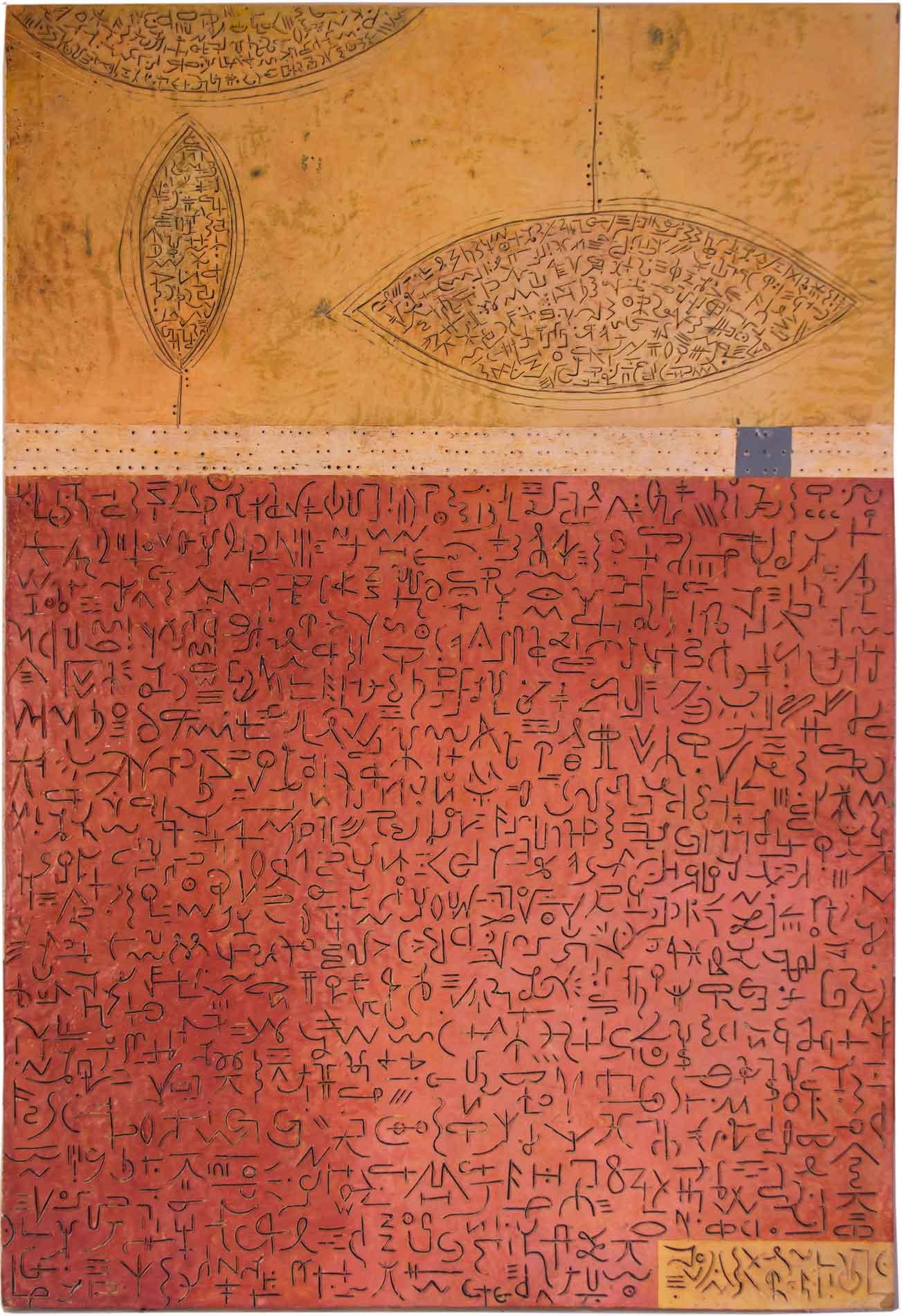 Seeds of Language