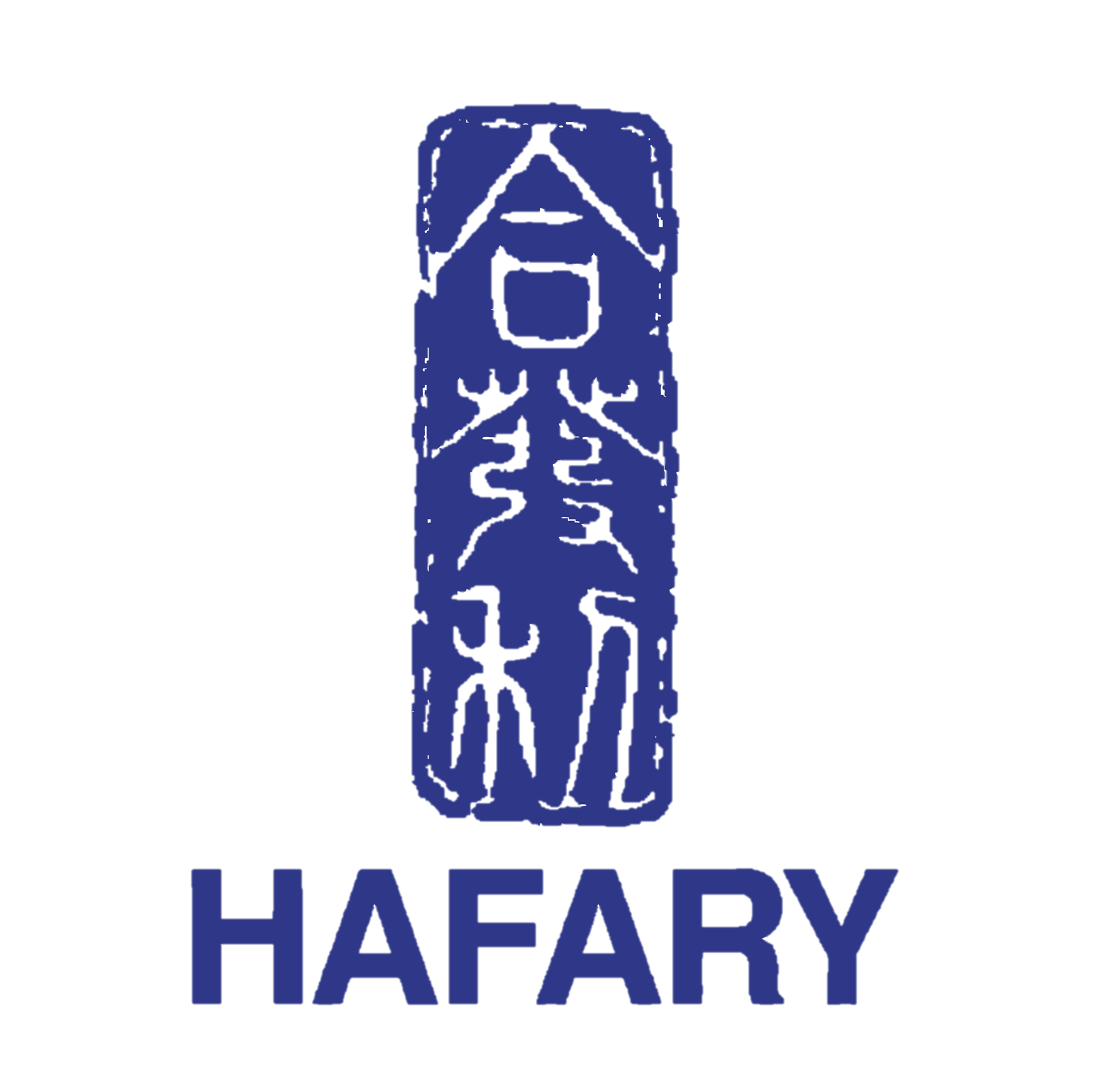 Hafary_Vertical (coloured transparent).png