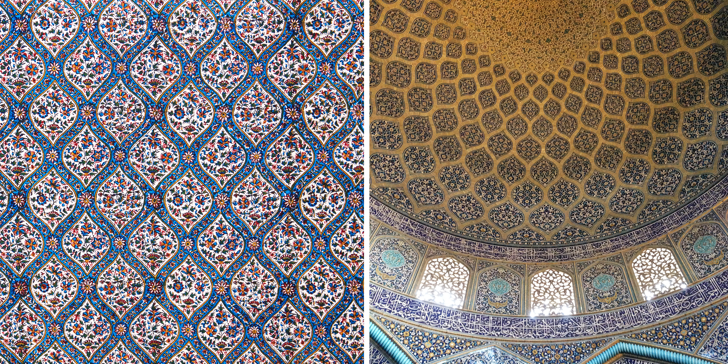 The floral lattice pattern as seen in the popular 'Gonbadi' design and the original design on the Jameh Mosque, Esfahan.