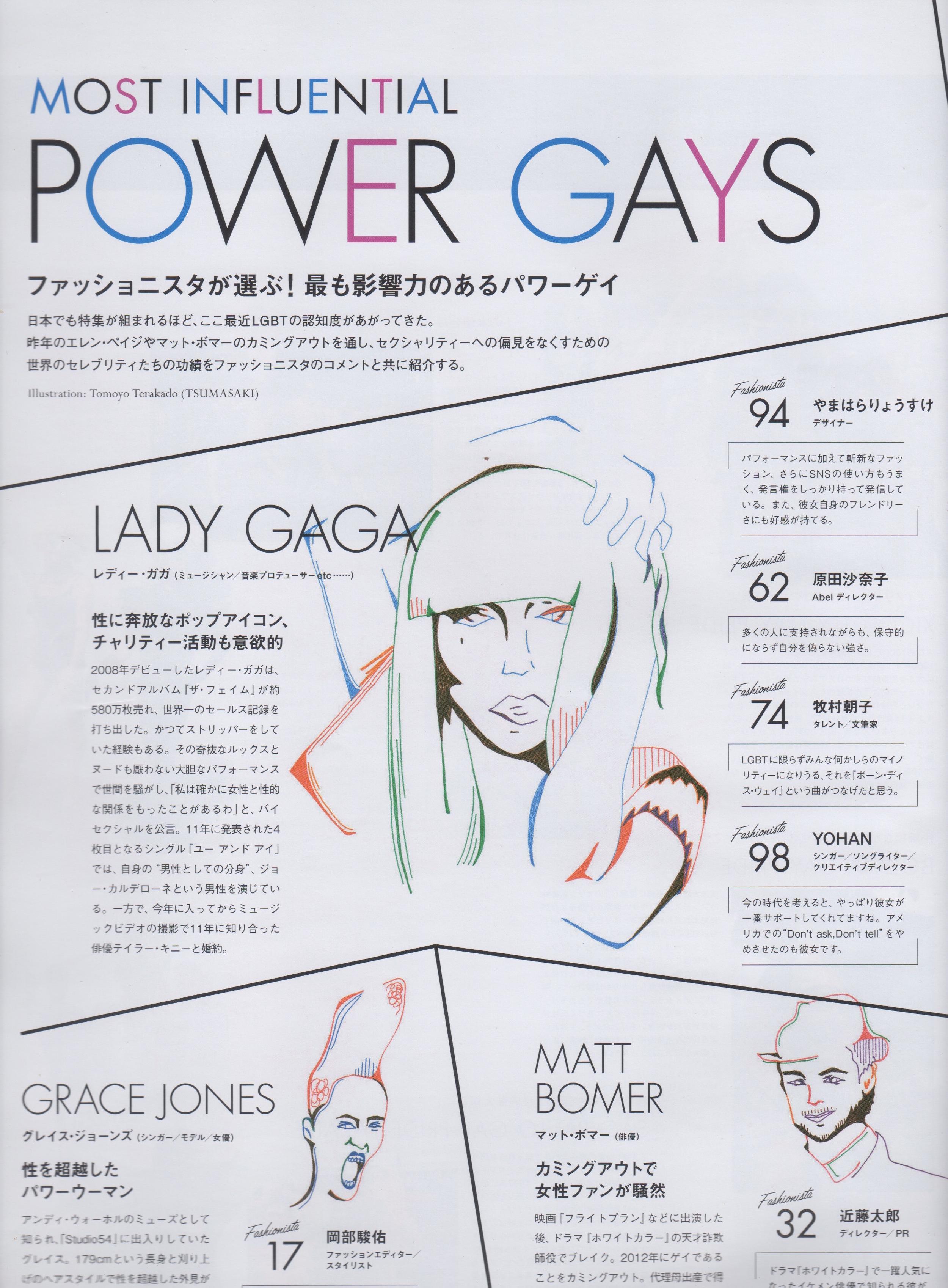 WWD Japan - LGBT..jpeg
