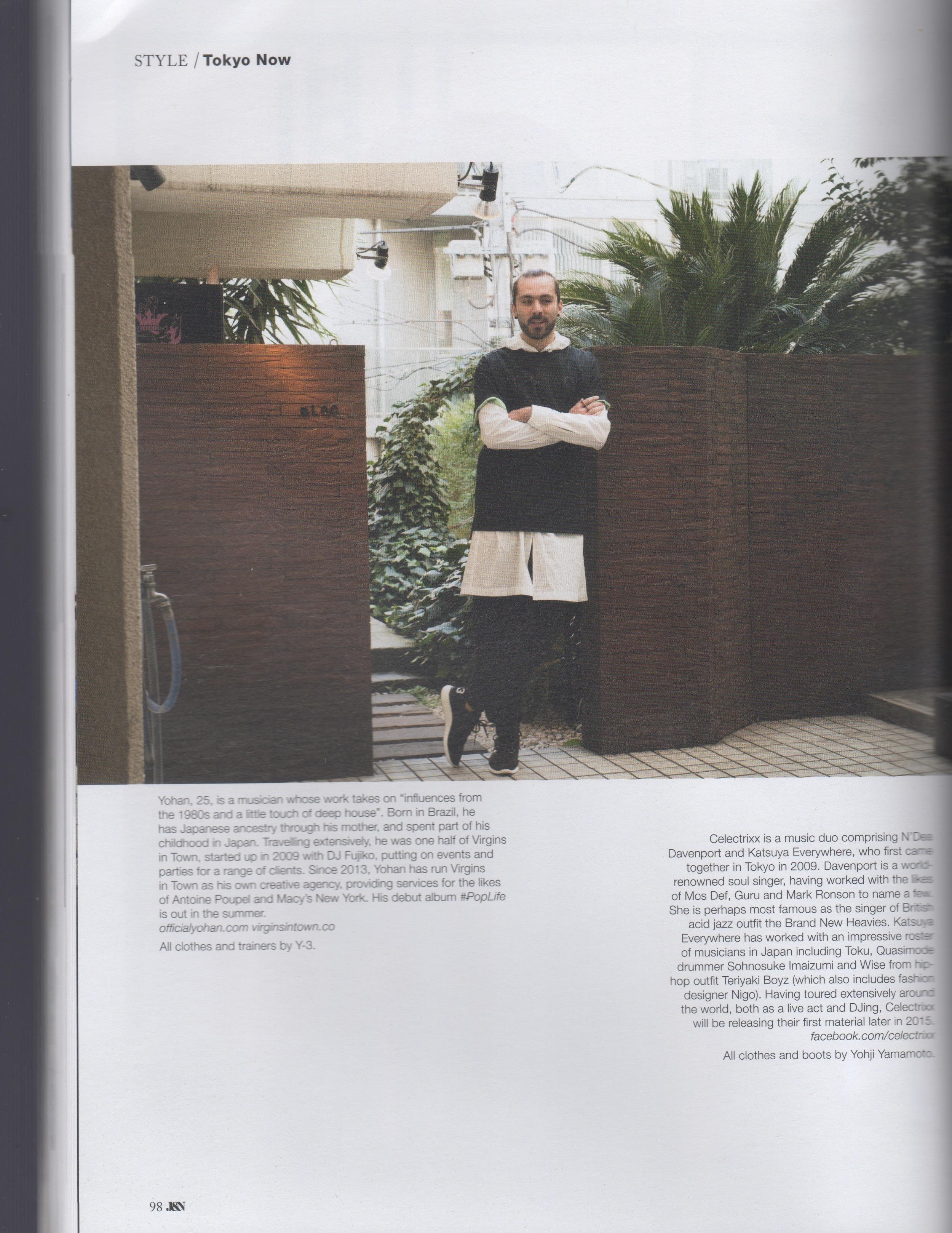 Jocks & Nerds Magazine SS:15..jpeg