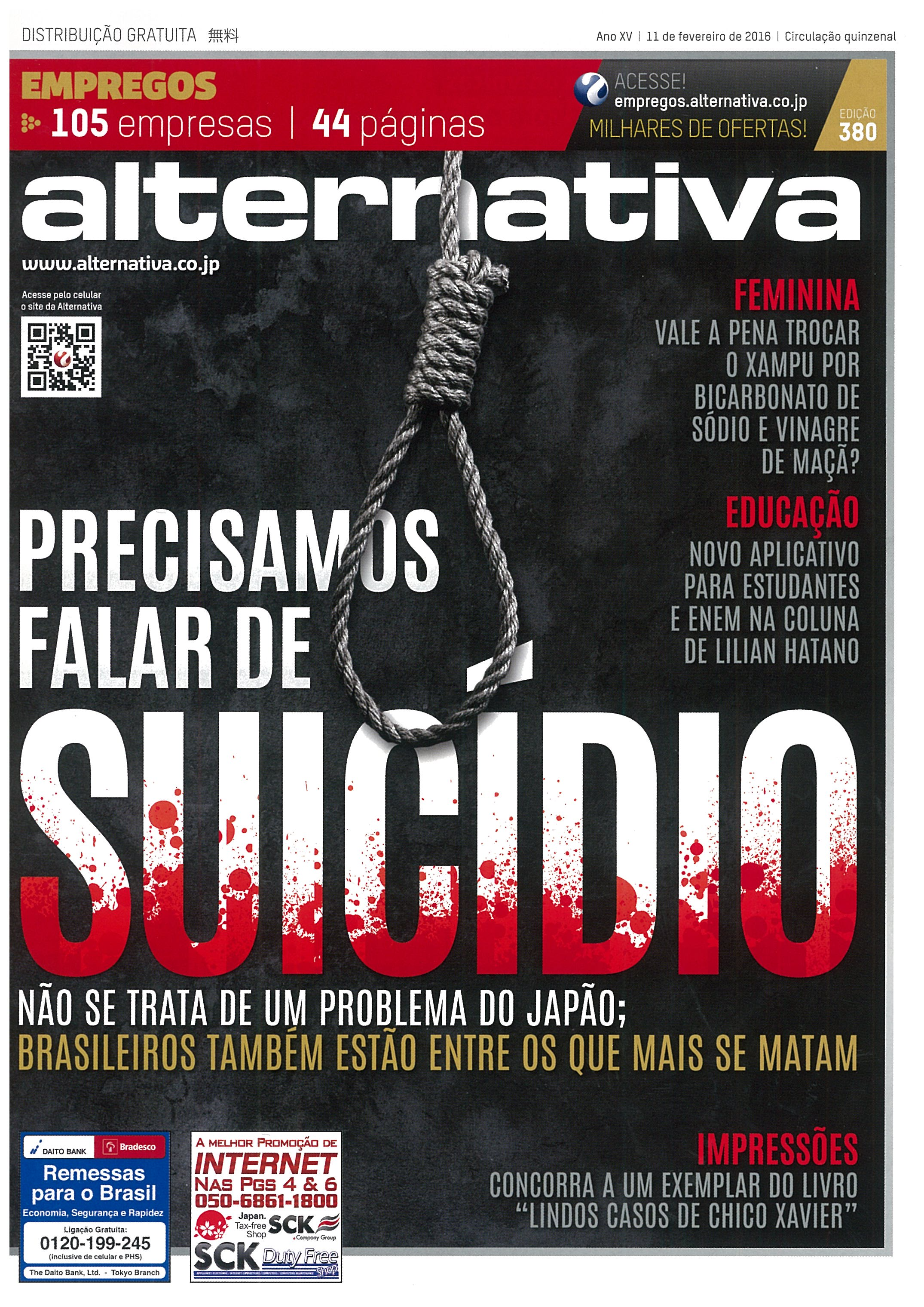 Entrevista Alternativa #PopLife Capa.jpg